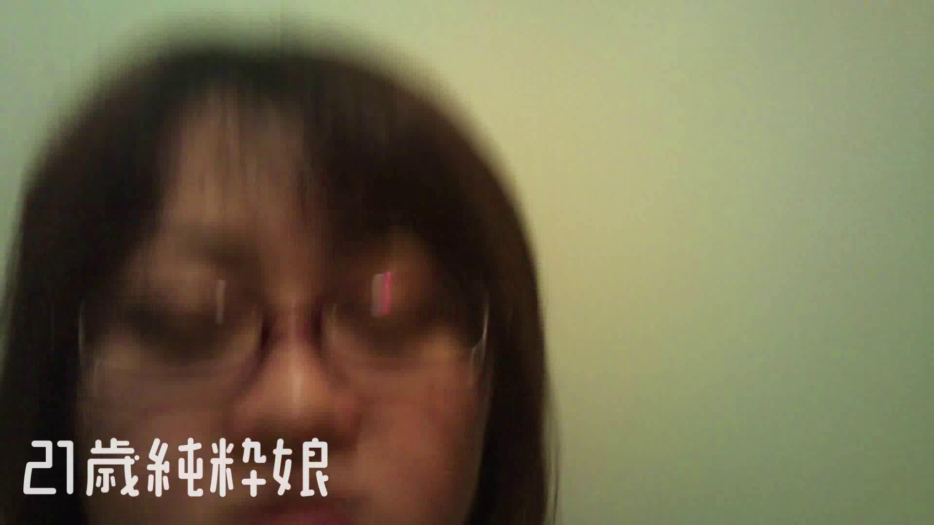 Gカップ21歳純粋嬢第2弾Vol.5 性欲丸出し | 学校  101pic 20
