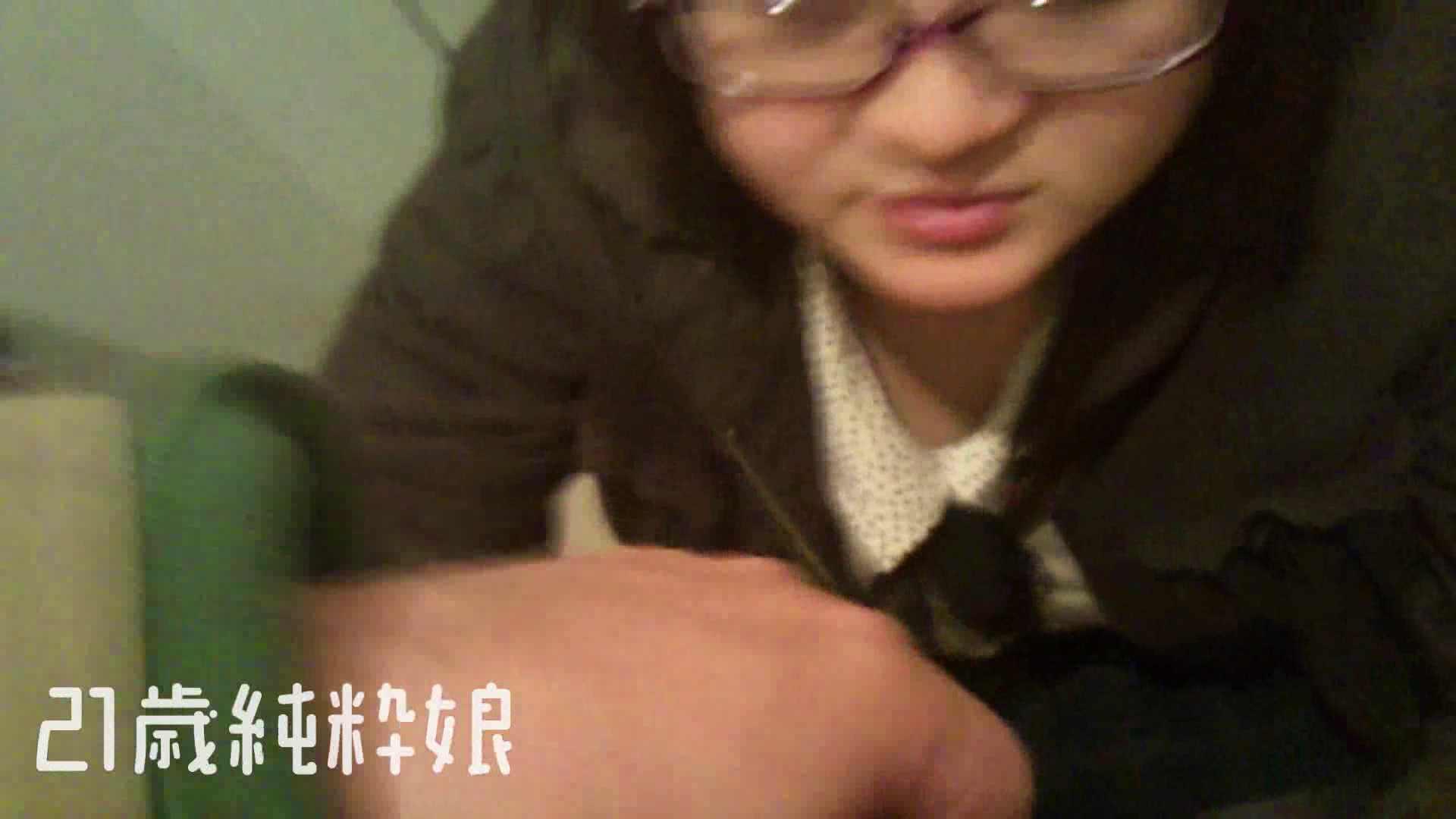 Gカップ21歳純粋嬢第2弾Vol.5 性欲丸出し | 学校  101pic 28