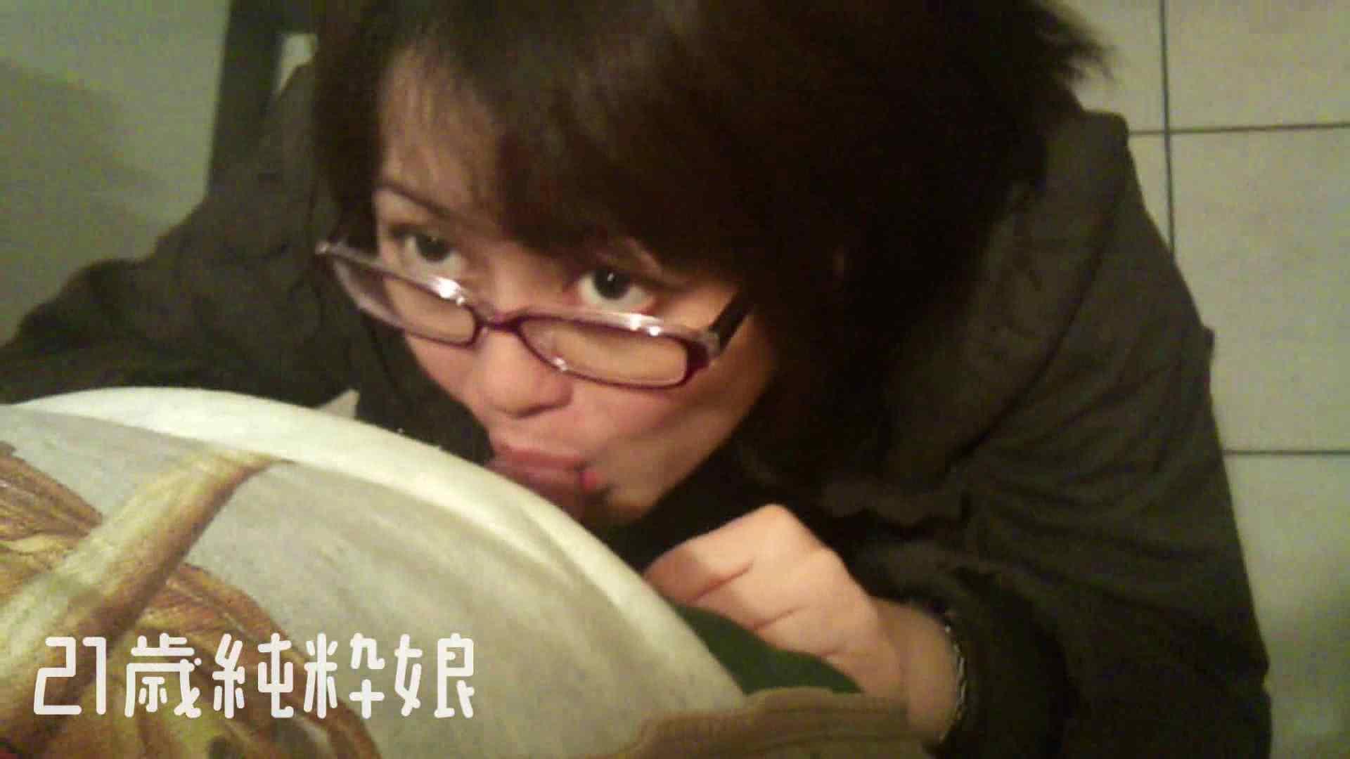 Gカップ21歳純粋嬢第2弾Vol.5 性欲丸出し | 学校  101pic 31