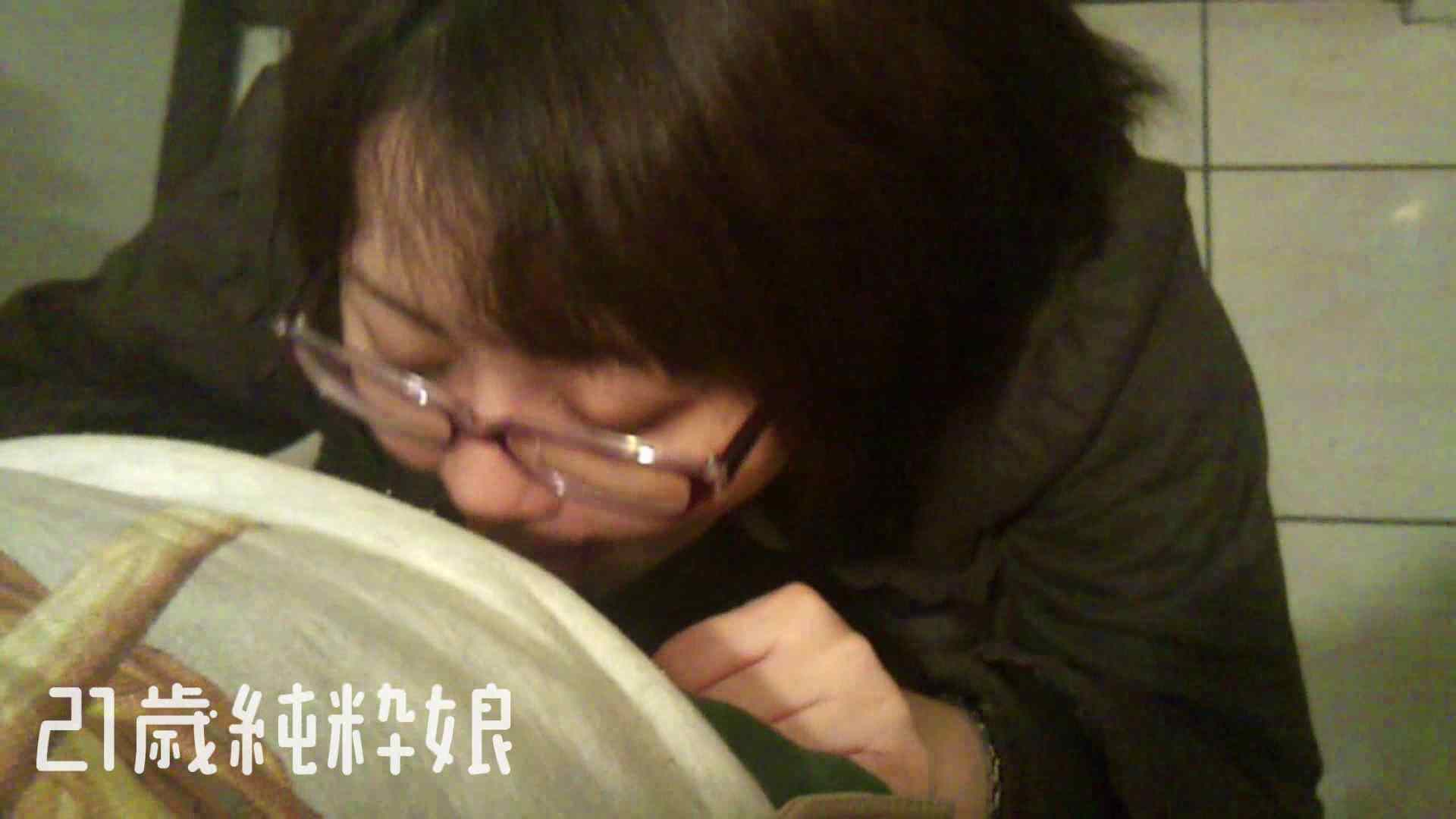 Gカップ21歳純粋嬢第2弾Vol.5 性欲丸出し | 学校  101pic 32