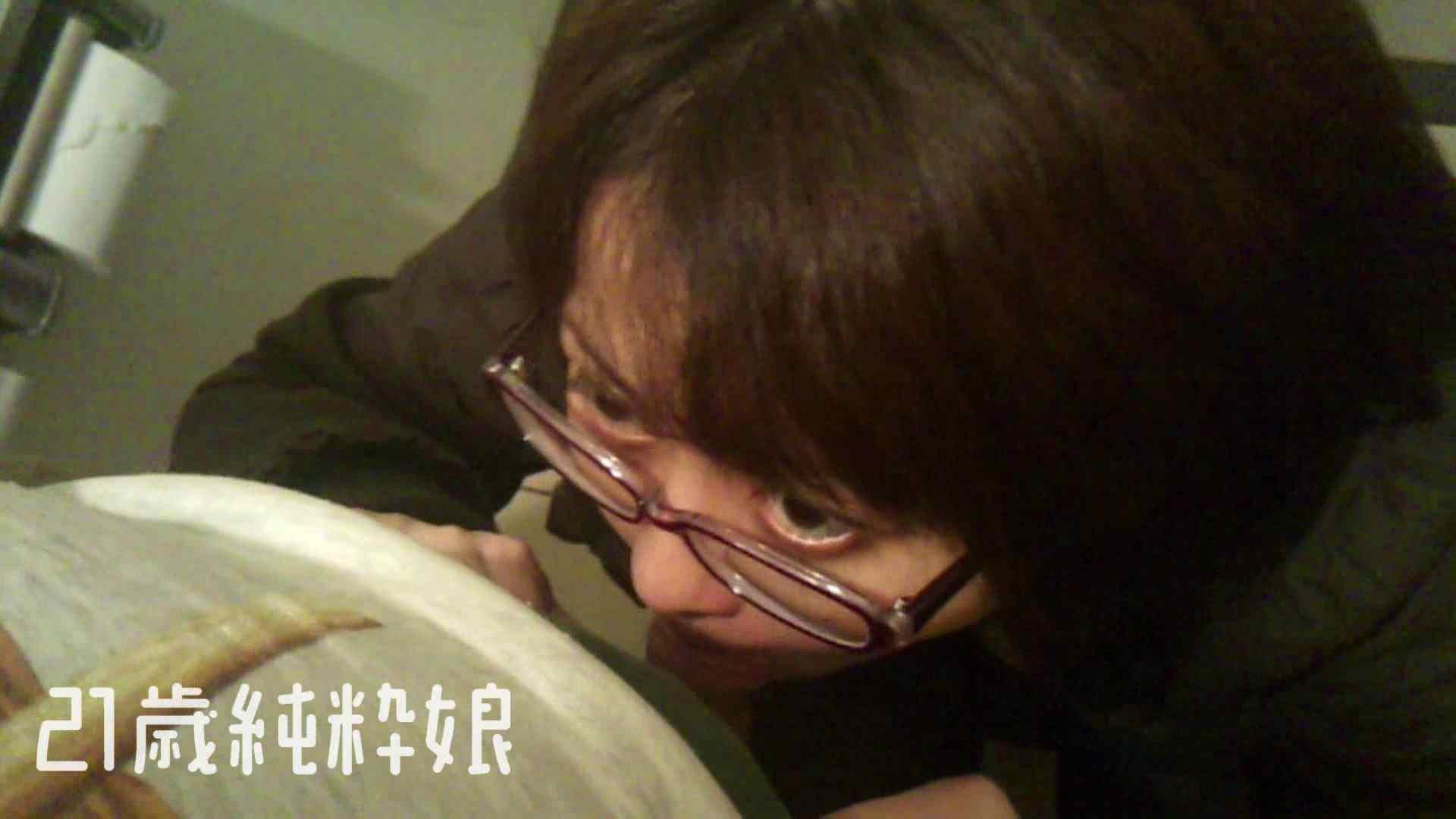 Gカップ21歳純粋嬢第2弾Vol.5 性欲丸出し | 学校  101pic 34