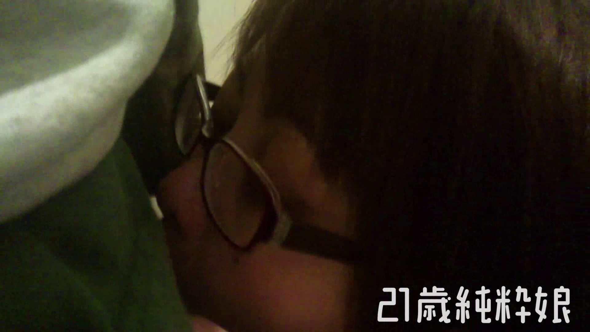 Gカップ21歳純粋嬢第2弾Vol.5 性欲丸出し | 学校  101pic 42