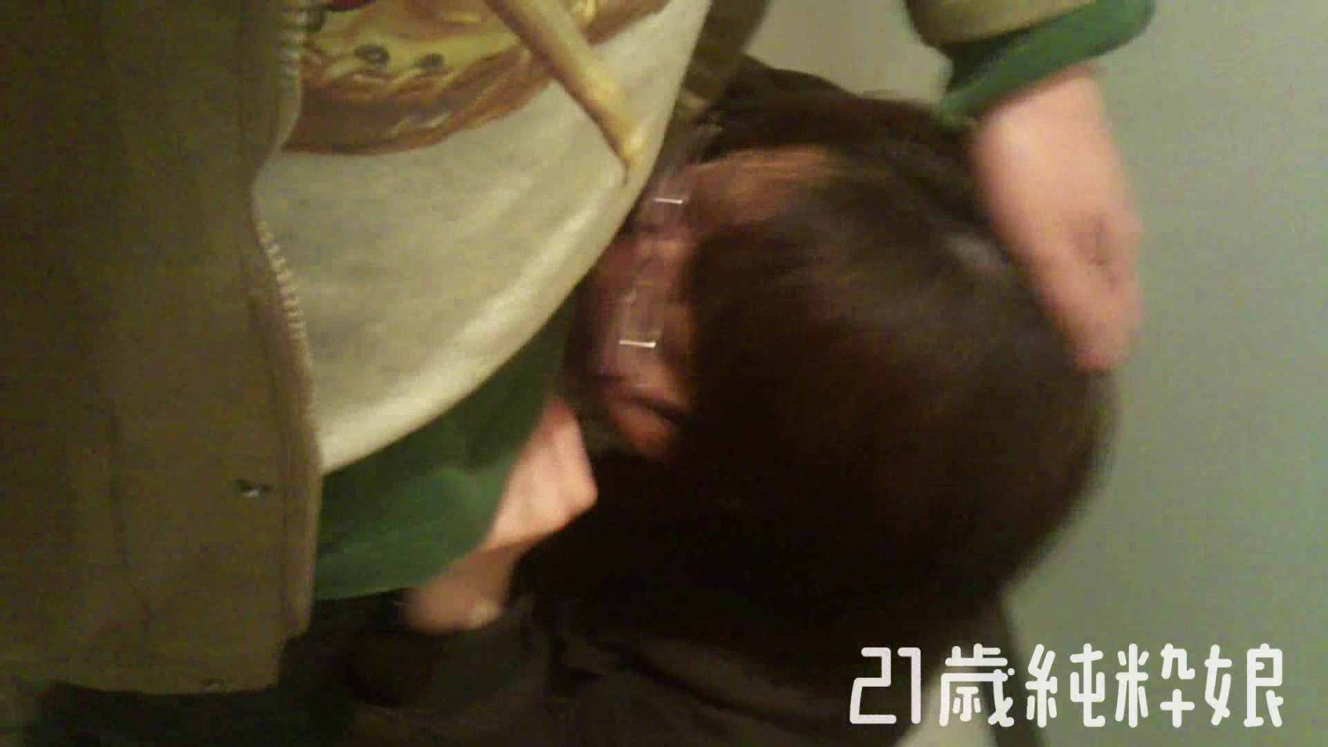 Gカップ21歳純粋嬢第2弾Vol.5 性欲丸出し | 学校  101pic 47