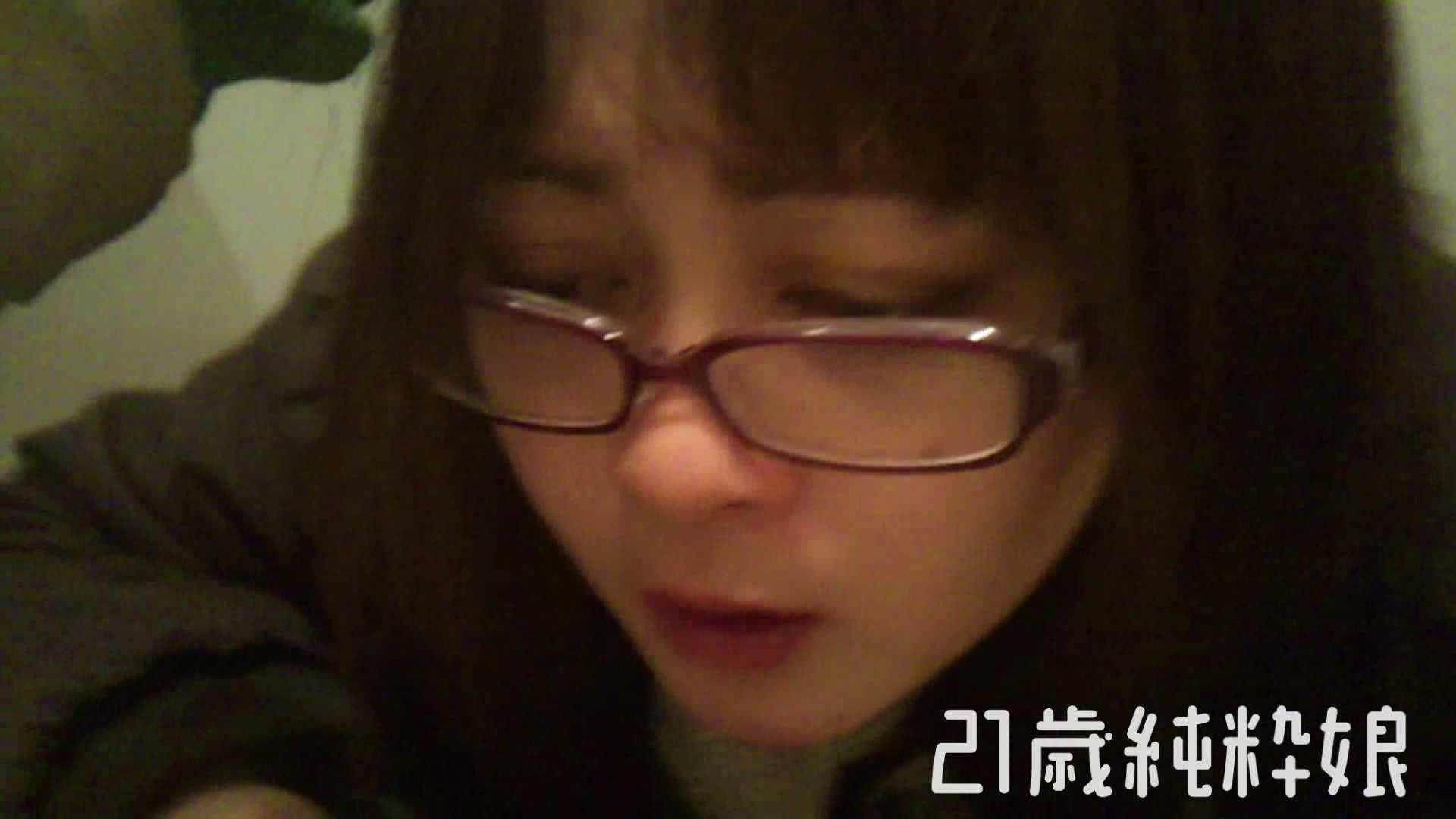 Gカップ21歳純粋嬢第2弾Vol.5 性欲丸出し | 学校  101pic 59