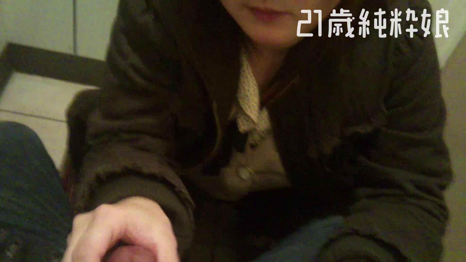 Gカップ21歳純粋嬢第2弾Vol.5 性欲丸出し | 学校  101pic 70