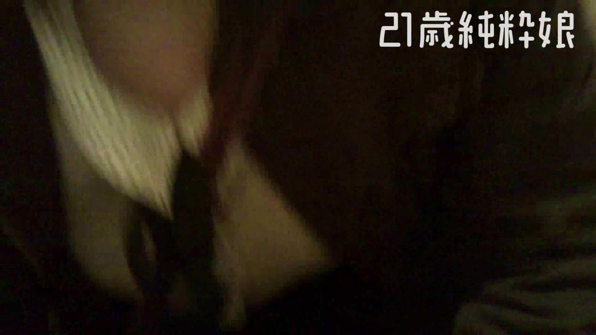 Gカップ21歳純粋嬢第2弾Vol.5 性欲丸出し | 学校  101pic 71
