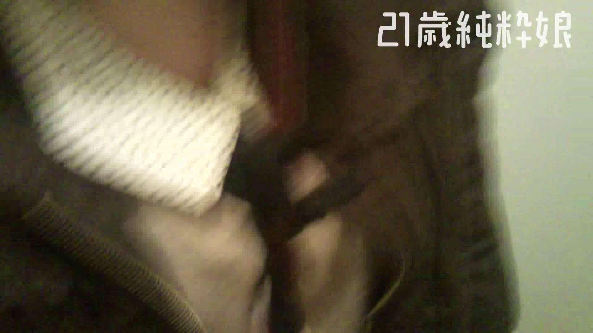 Gカップ21歳純粋嬢第2弾Vol.5 性欲丸出し | 学校  101pic 76
