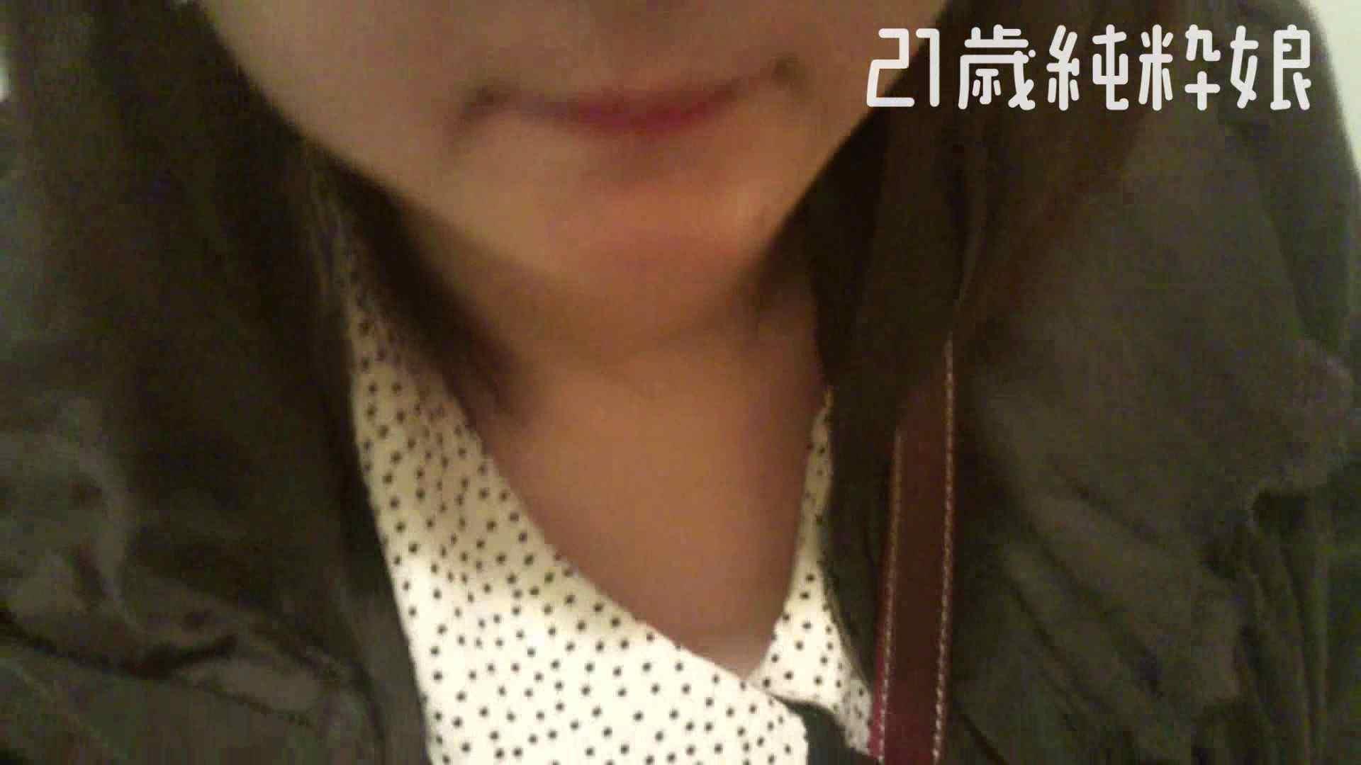 Gカップ21歳純粋嬢第2弾Vol.5 性欲丸出し | 学校  101pic 80