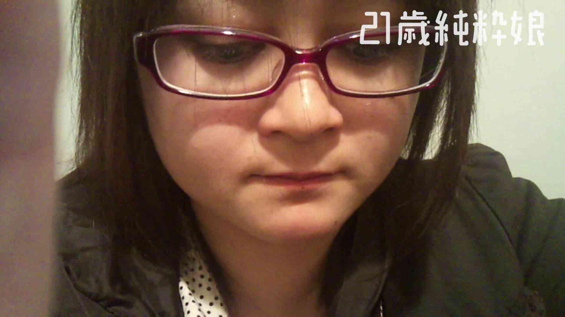 Gカップ21歳純粋嬢第2弾Vol.5 性欲丸出し | 学校  101pic 82
