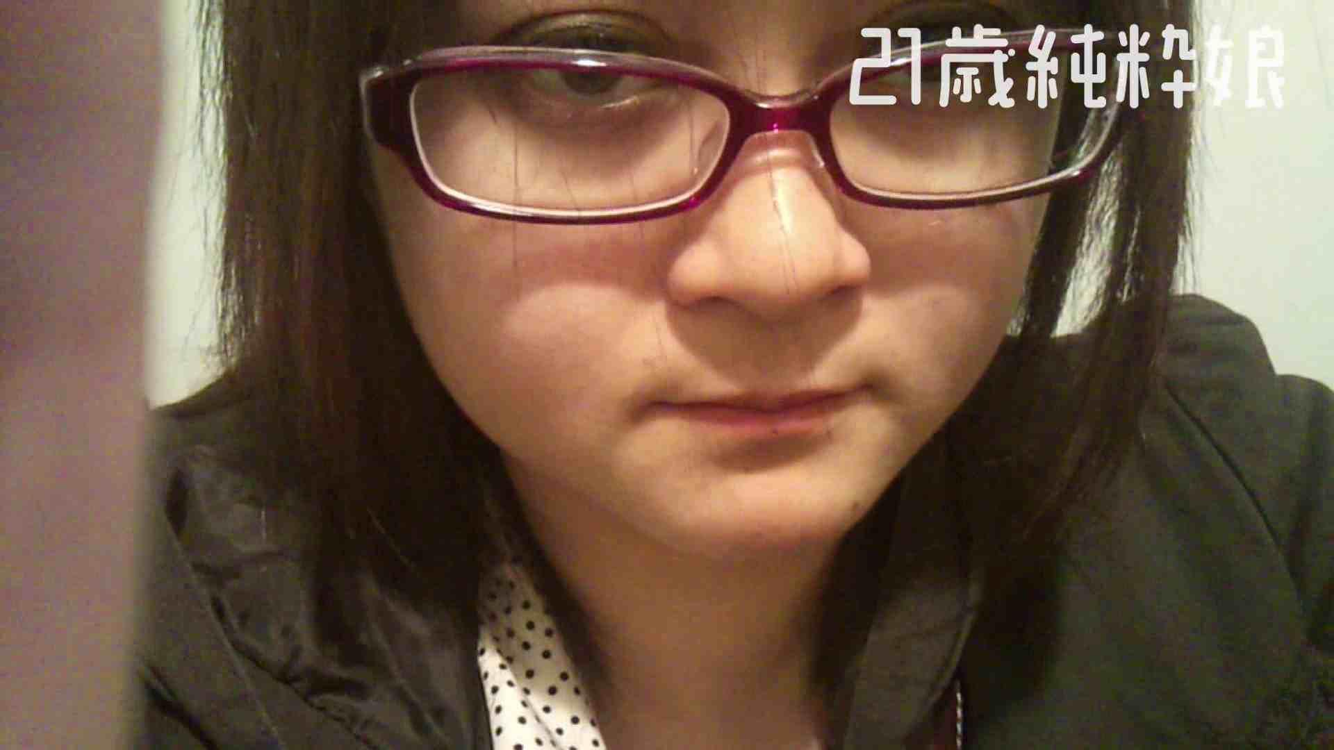 Gカップ21歳純粋嬢第2弾Vol.5 性欲丸出し | 学校  101pic 84