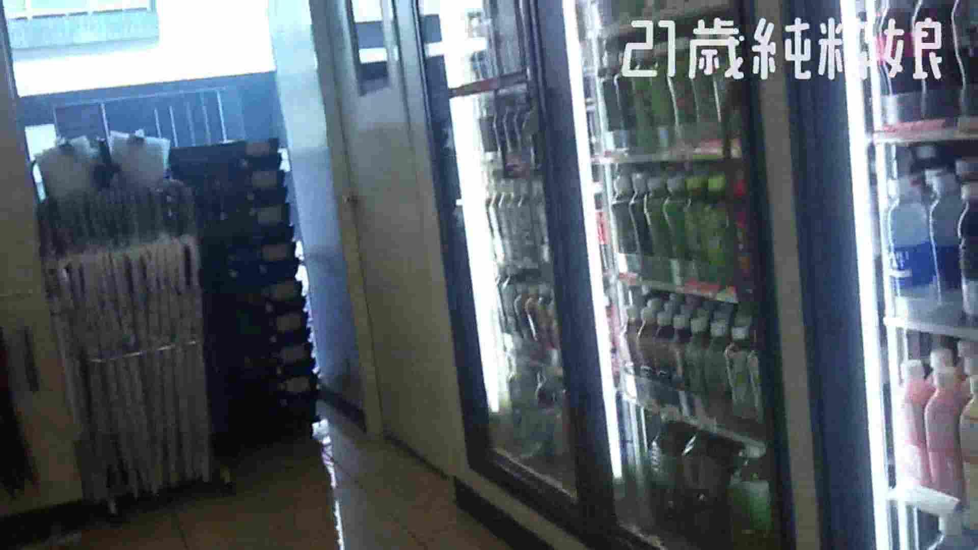 Gカップ21歳純粋嬢第2弾Vol.5 性欲丸出し | 学校  101pic 94