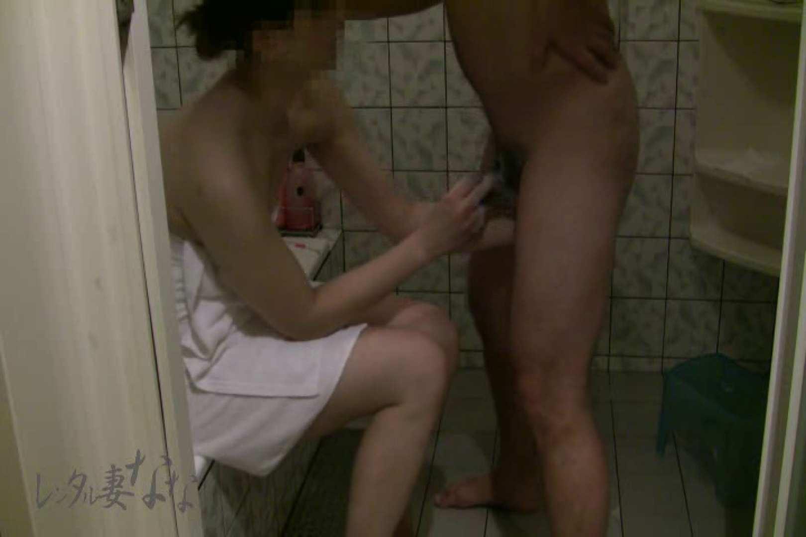 レンタル妻ななvol.5 お風呂で剃毛編 手マン | HなOL  93pic 51