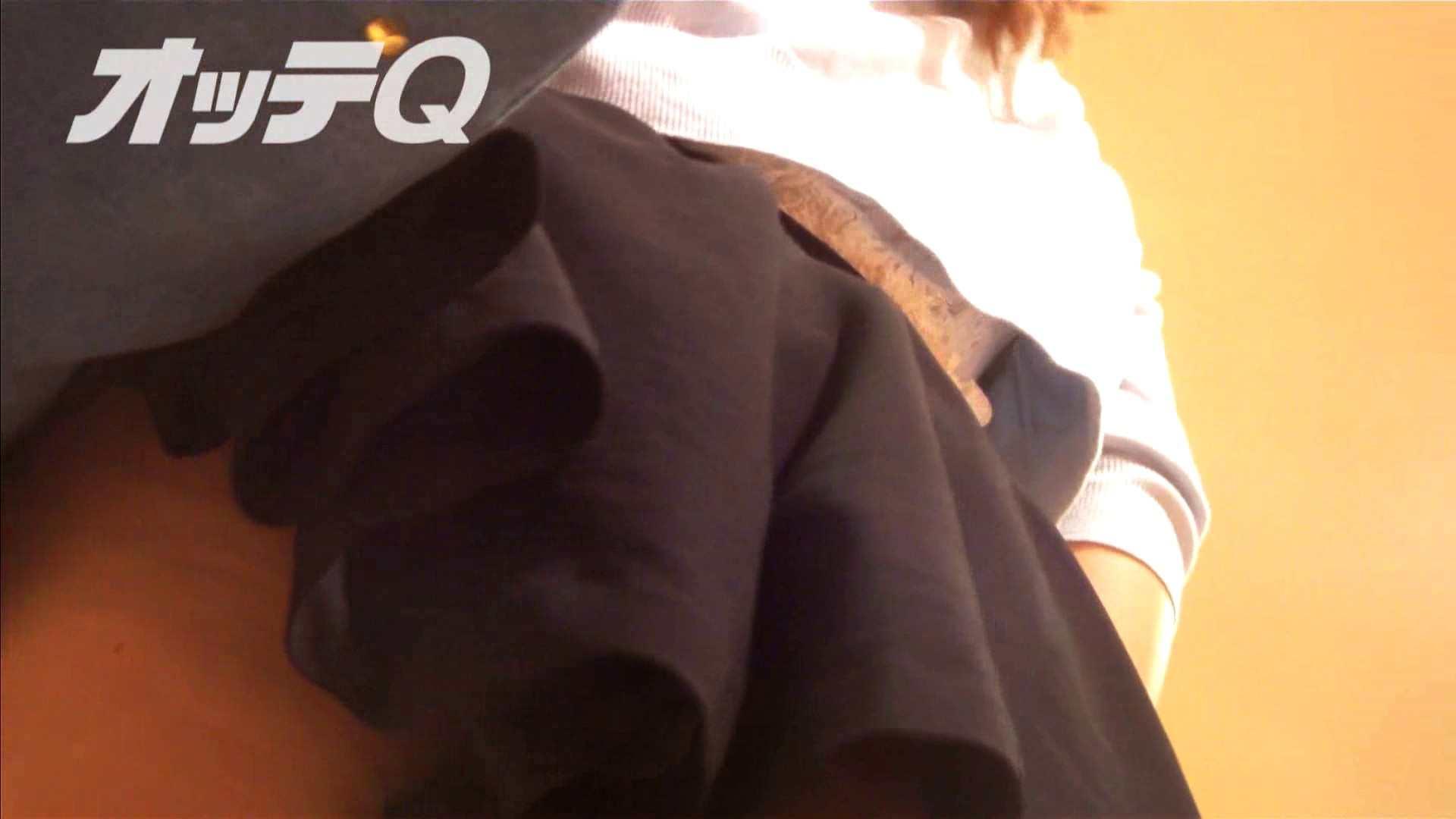 おまんこ:ハイビジョンパンチラ オッテQさんの追跡パンチラデパート編VOL.03:大奥