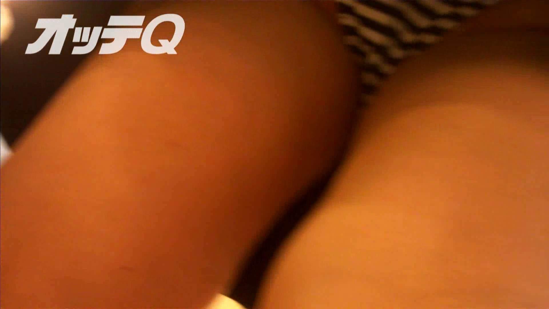 ハイビジョンパンチラ オッテQさんの追跡パンチラデパート編VOL.05 チラ   パンチラ  59pic 6