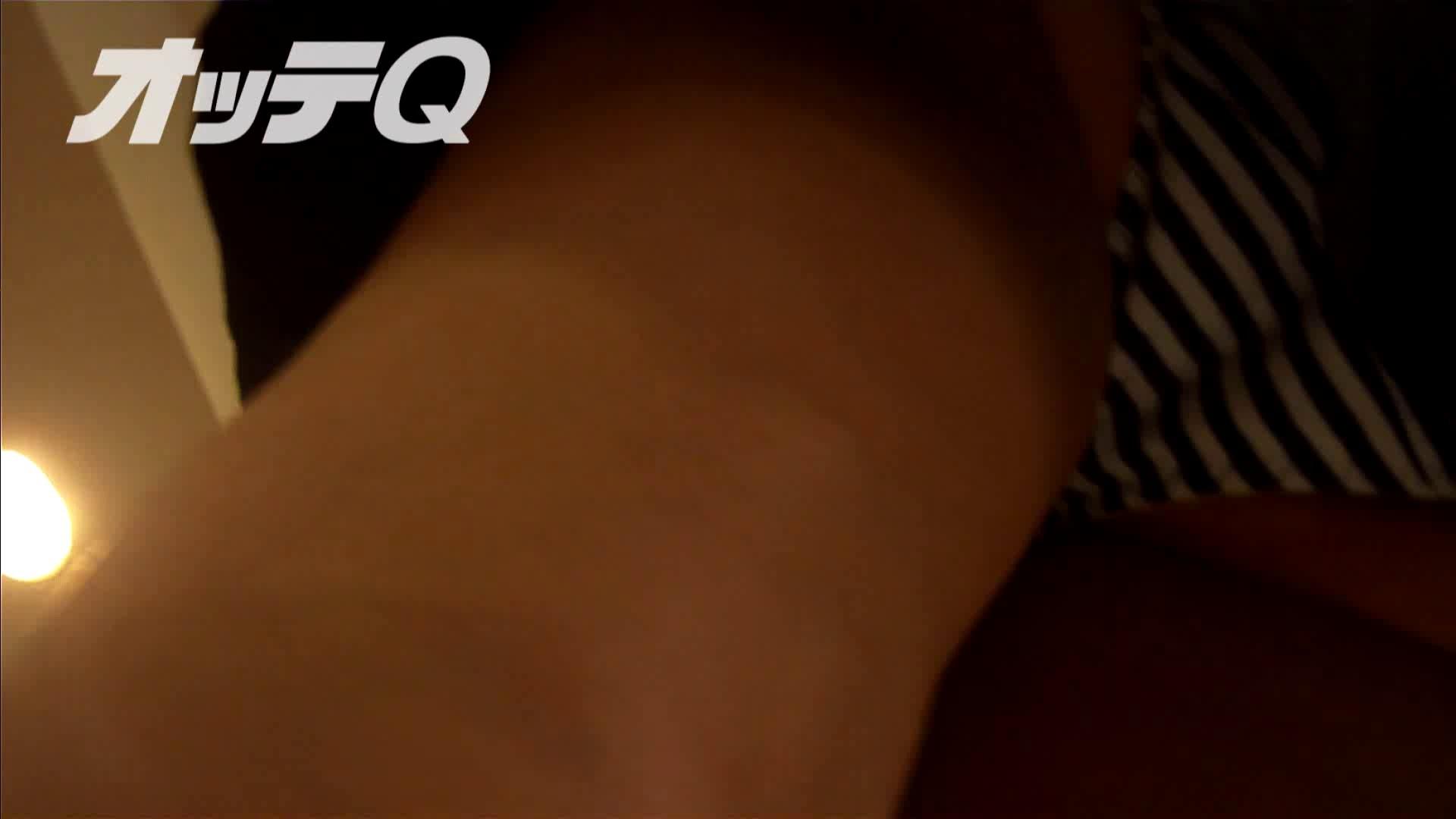 ハイビジョンパンチラ オッテQさんの追跡パンチラデパート編VOL.05 チラ   パンチラ  59pic 9
