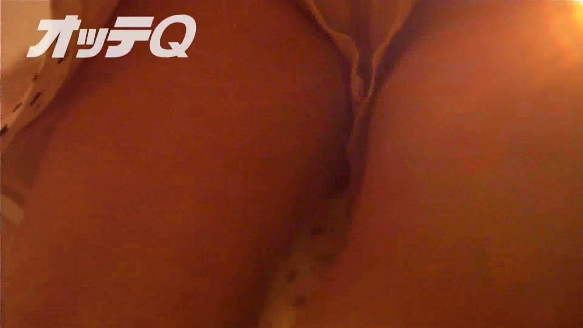 ハイビジョンパンチラ オッテQさんの追跡パンチラデパート編VOL.05 チラ   パンチラ  59pic 13
