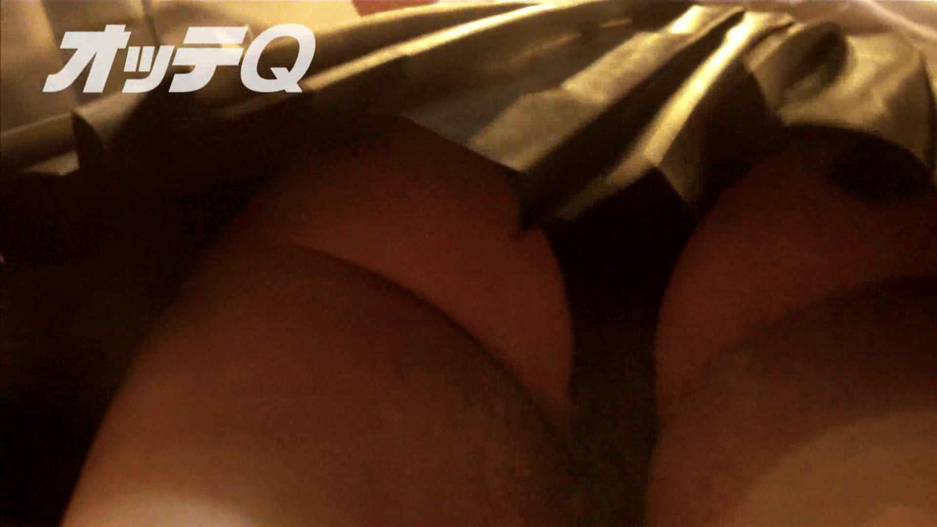 ハイビジョンパンチラ オッテQさんの追跡パンチラデパート編VOL.06 パンチラ | HなOL  79pic 22