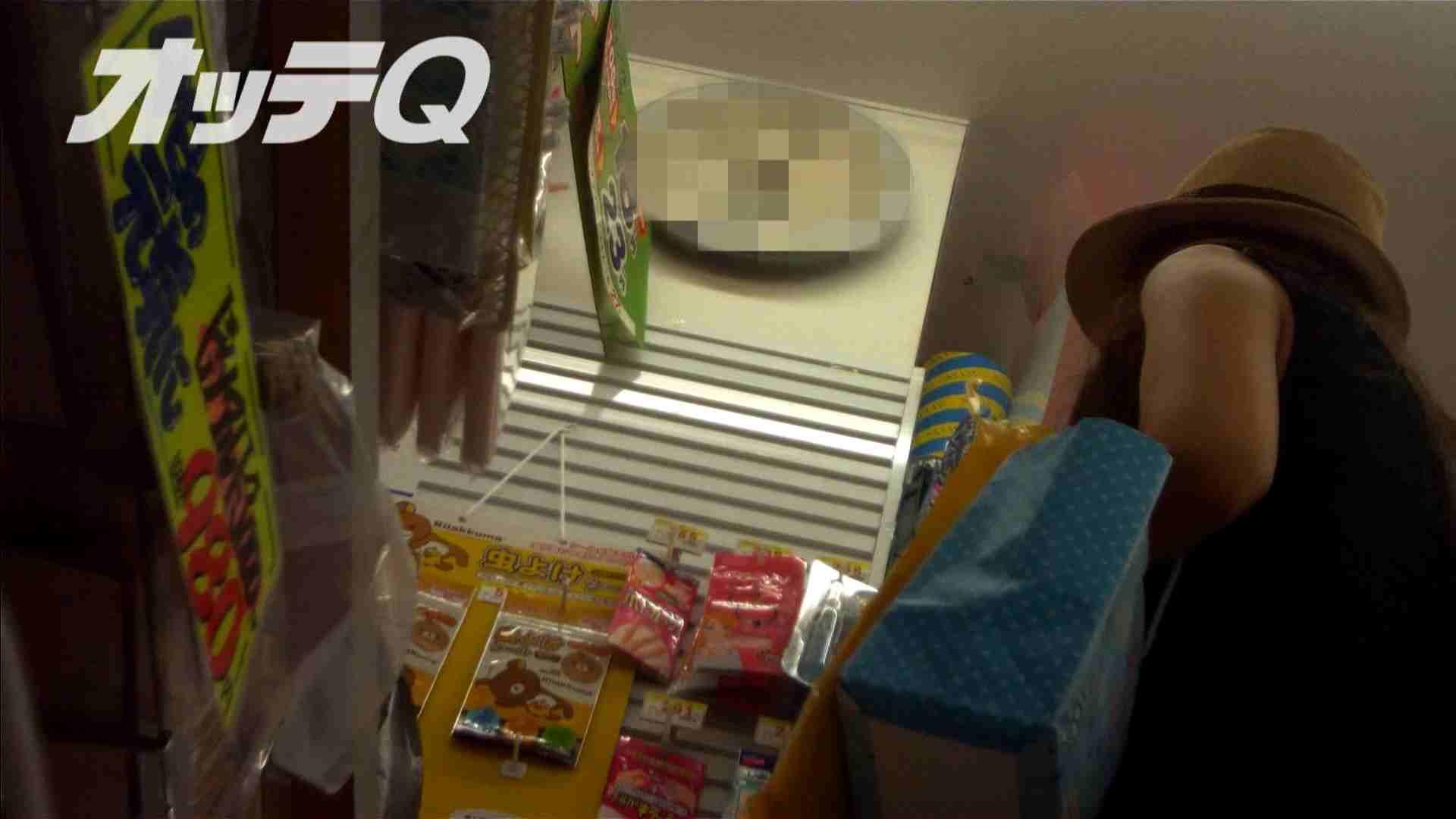 ハイビジョンパンチラ オッテQさんの追跡パンチラデパート編VOL.06 パンチラ | HなOL  79pic 34