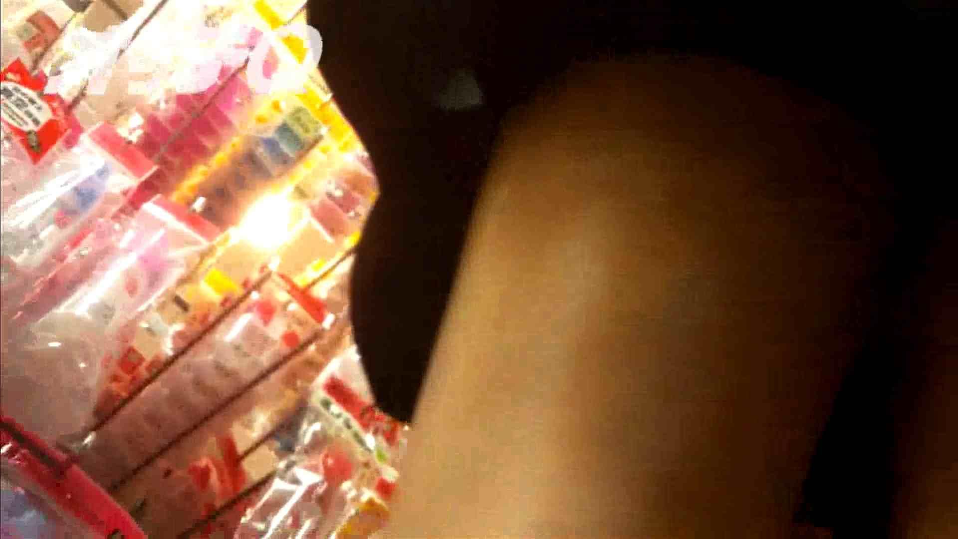 ハイビジョンパンチラ オッテQさんの追跡パンチラデパート編VOL.06 パンチラ | HなOL  79pic 58