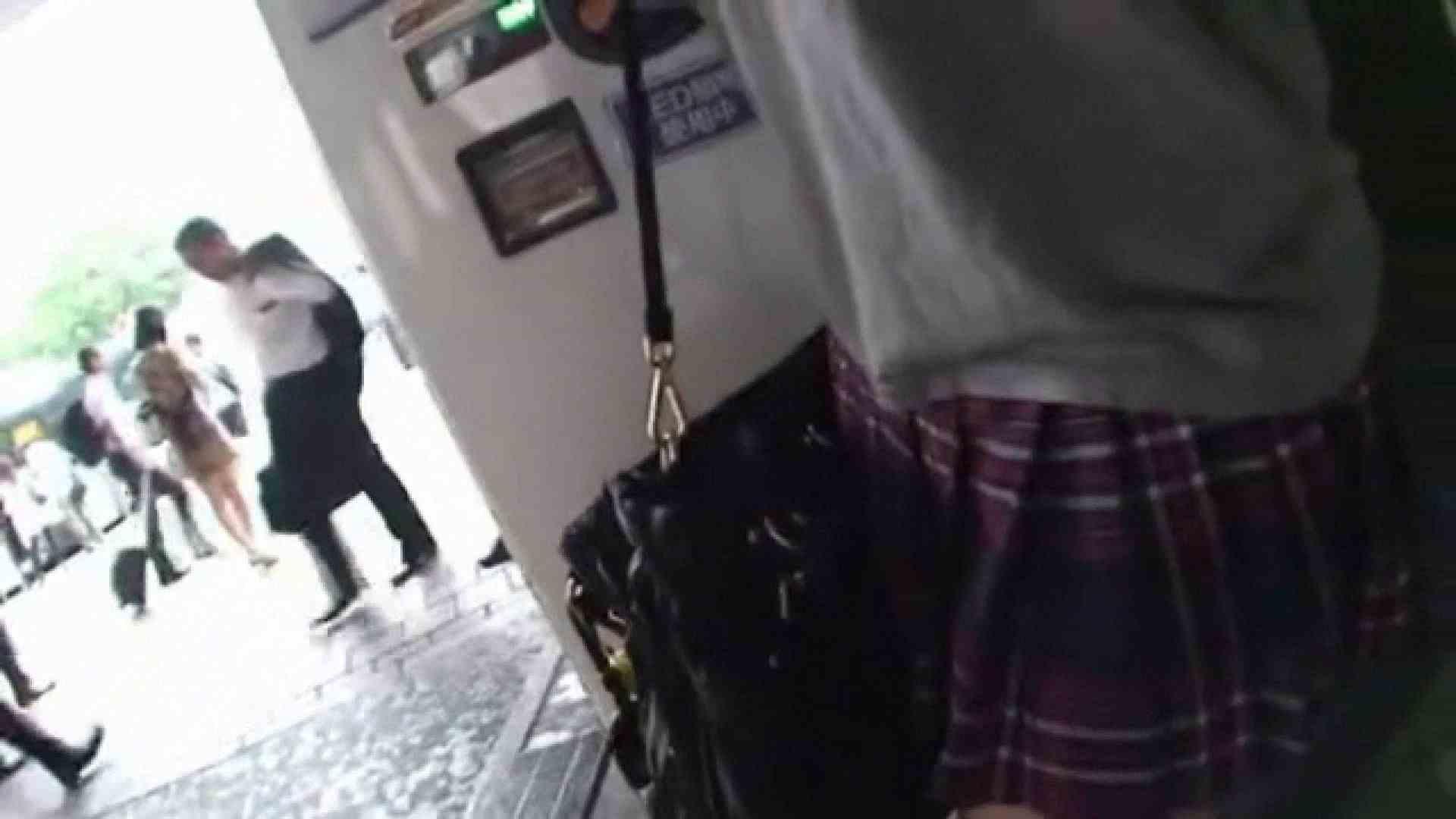 おしえてギャル子のH塾 Vol.46前編 ビッチなギャル   Hな女子大生  94pic 4
