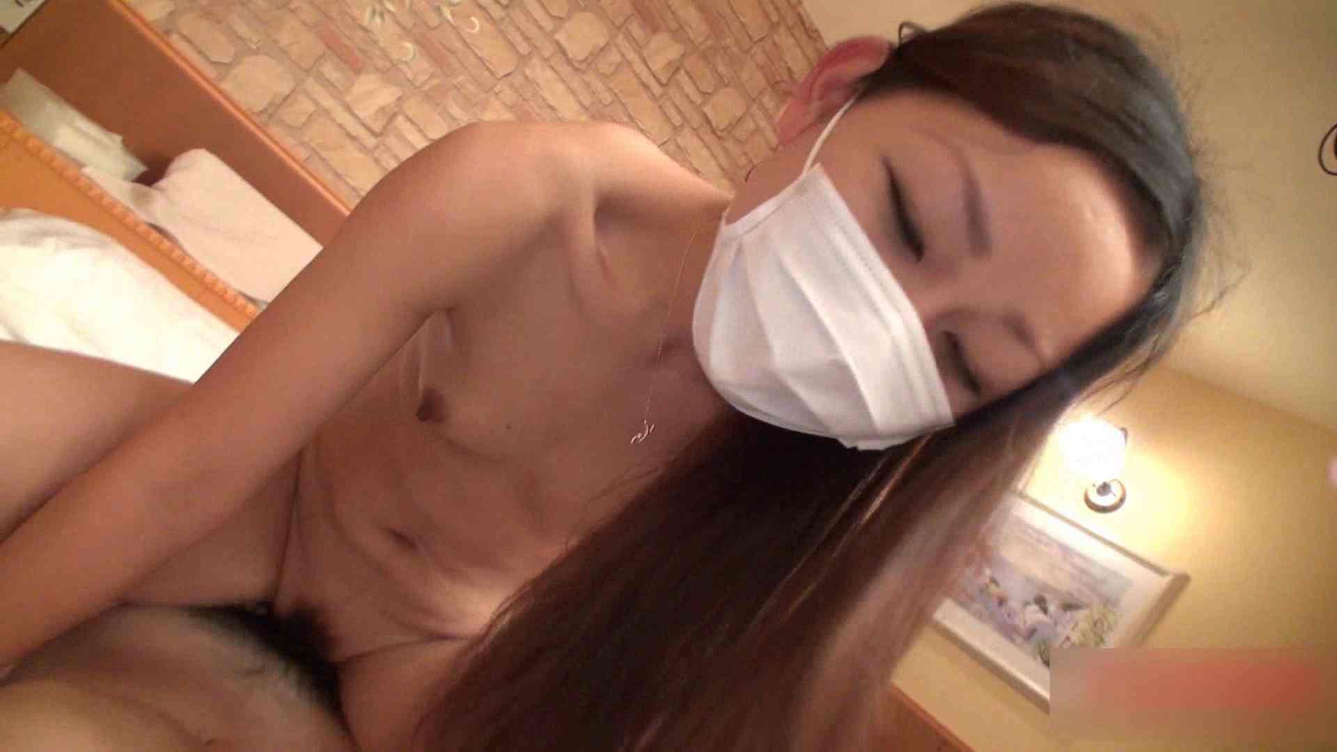 ヒトヅマックス!淫乱の宴 Hな人妻 | 淫乱  83pic 34
