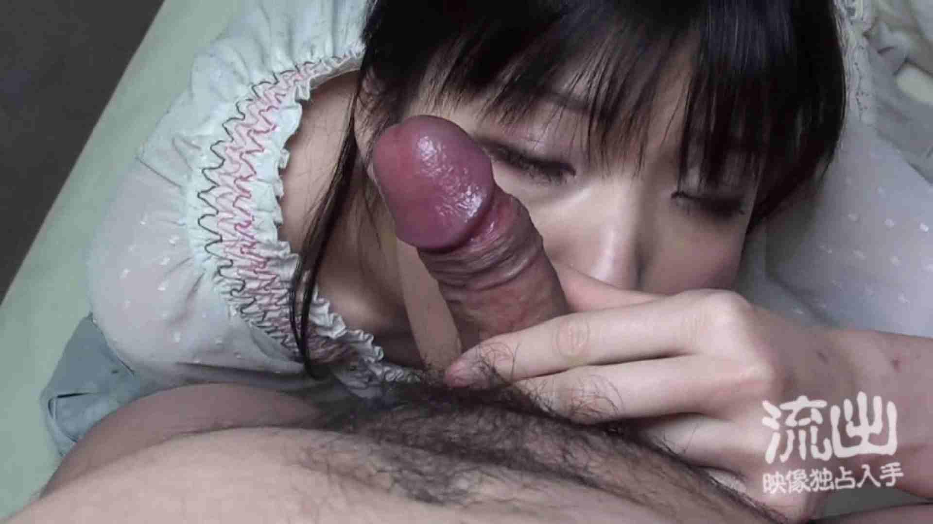 素人流出動画 都内在住マモルくんのファイルvol.3 素人 | HなOL  65pic 58