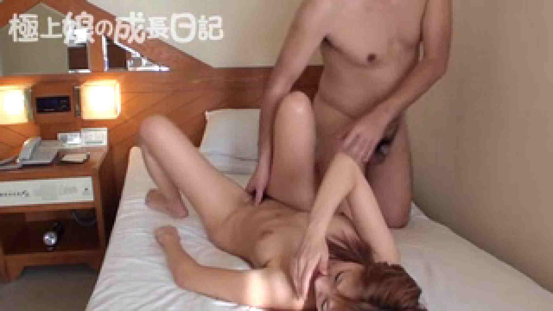 極上素人嬢の成長日記 2日目後編 素人 | 0  62pic 37