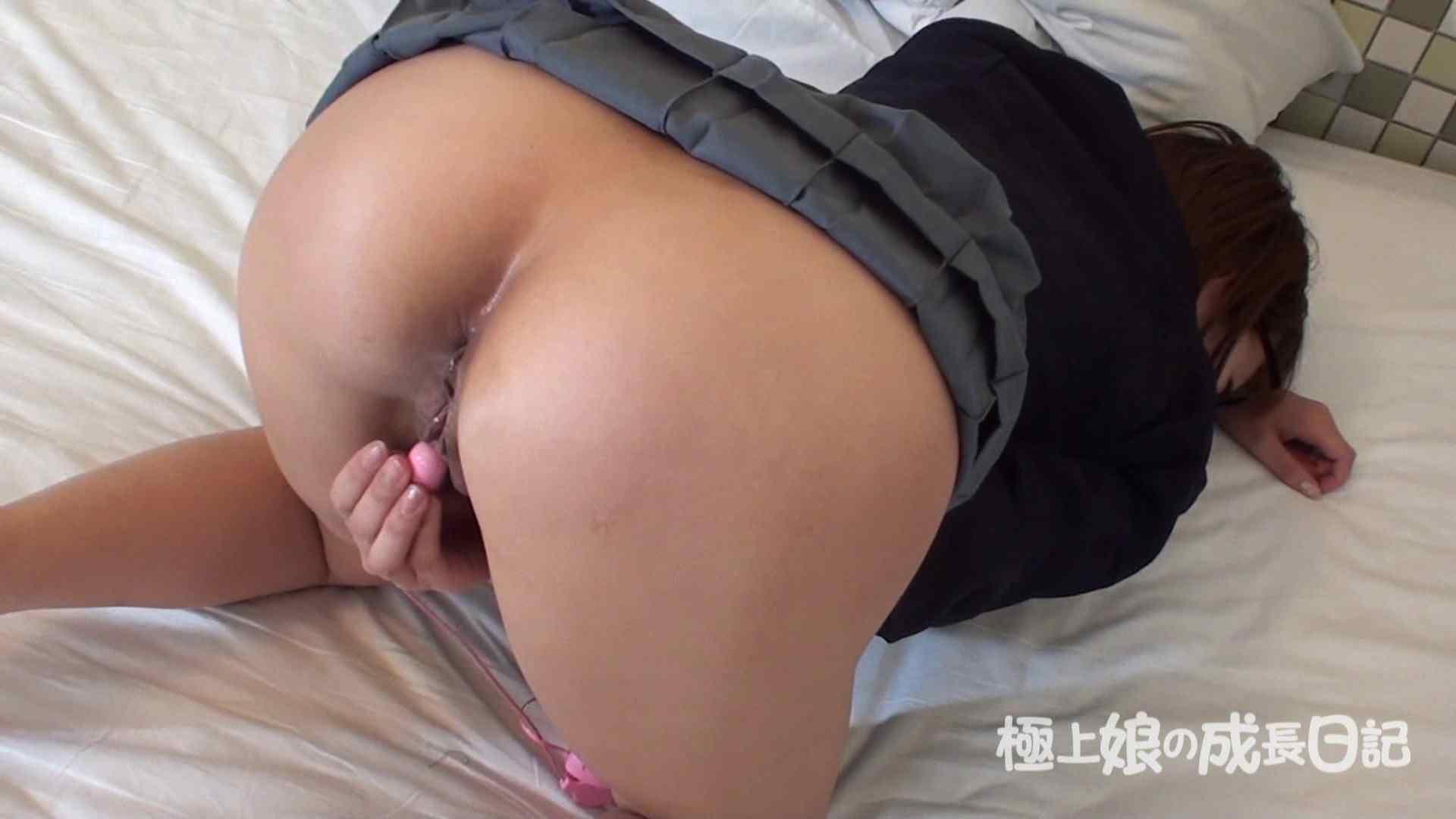 極上素人嬢の成長日記 コスプレオナニー編 制服ガール | 素人  66pic 59