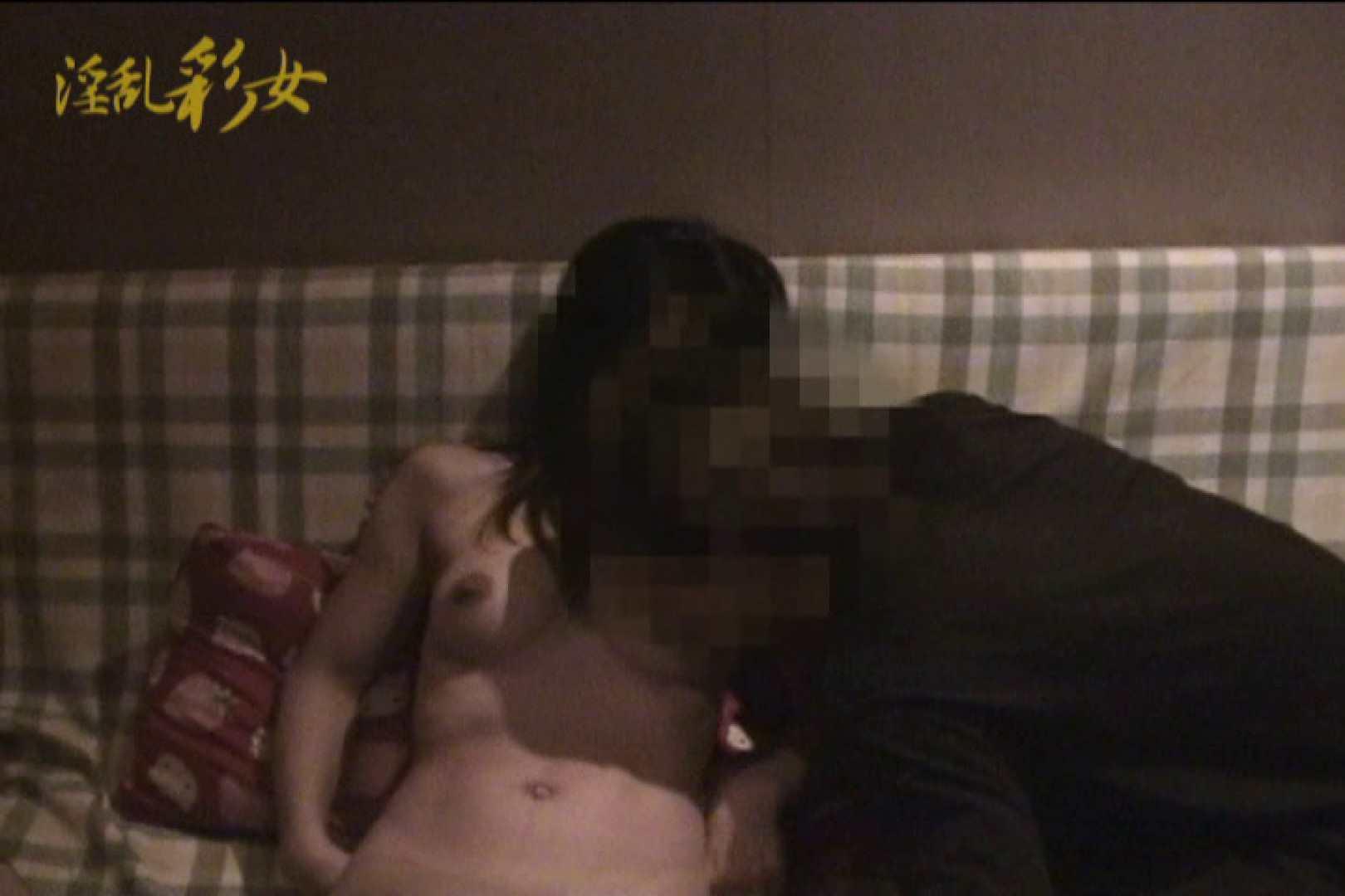 淫乱彩女 麻優里 旦那の前で王様ゲーム SEX | ホテル潜入  73pic 2