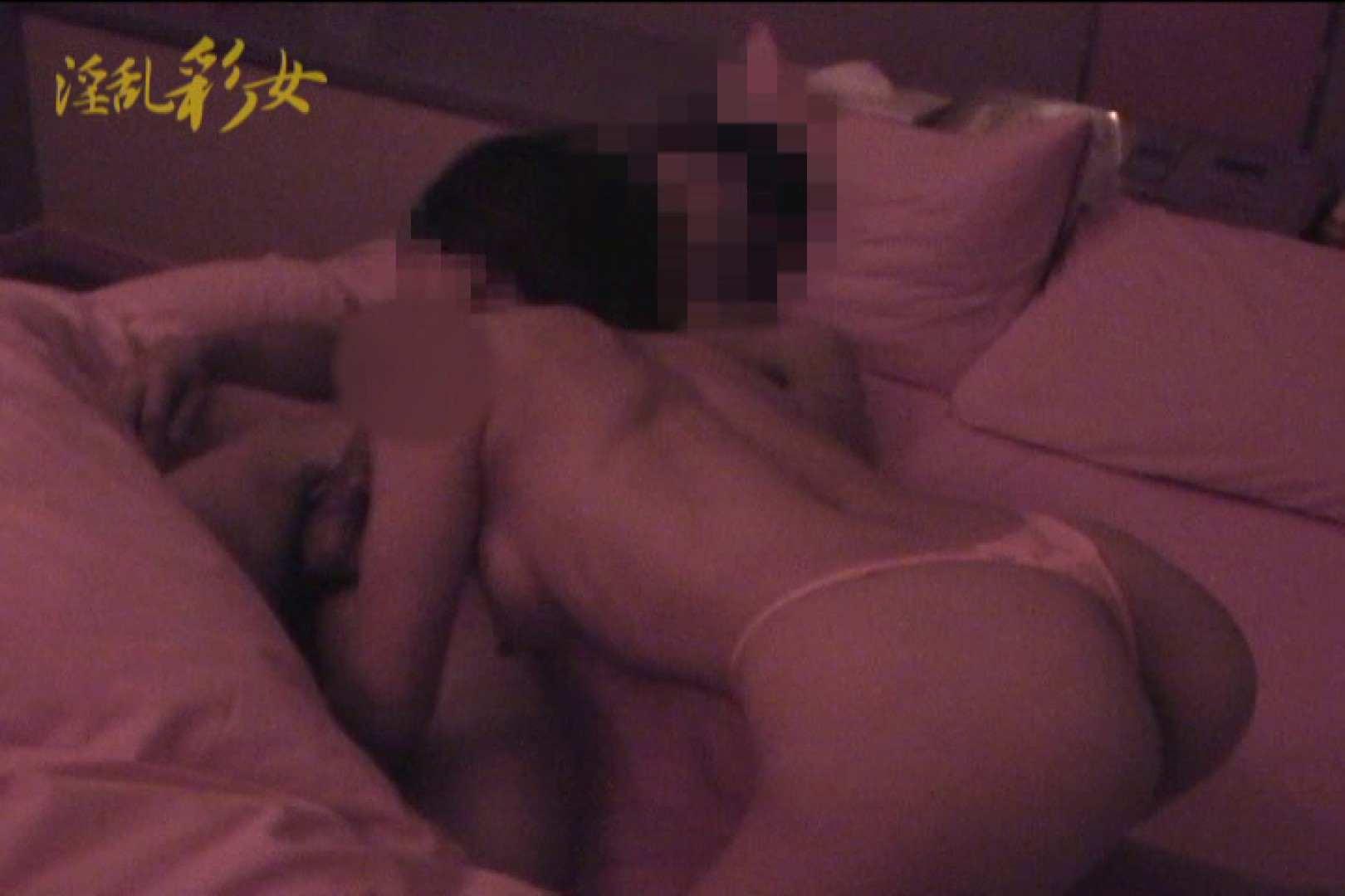 淫乱彩女 麻優里 旦那の前で王様ゲーム SEX | ホテル潜入  73pic 8