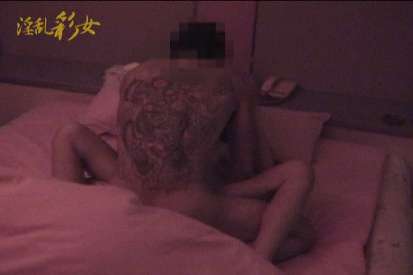 淫乱彩女 麻優里 旦那の前で王様ゲーム SEX | ホテル潜入  73pic 21