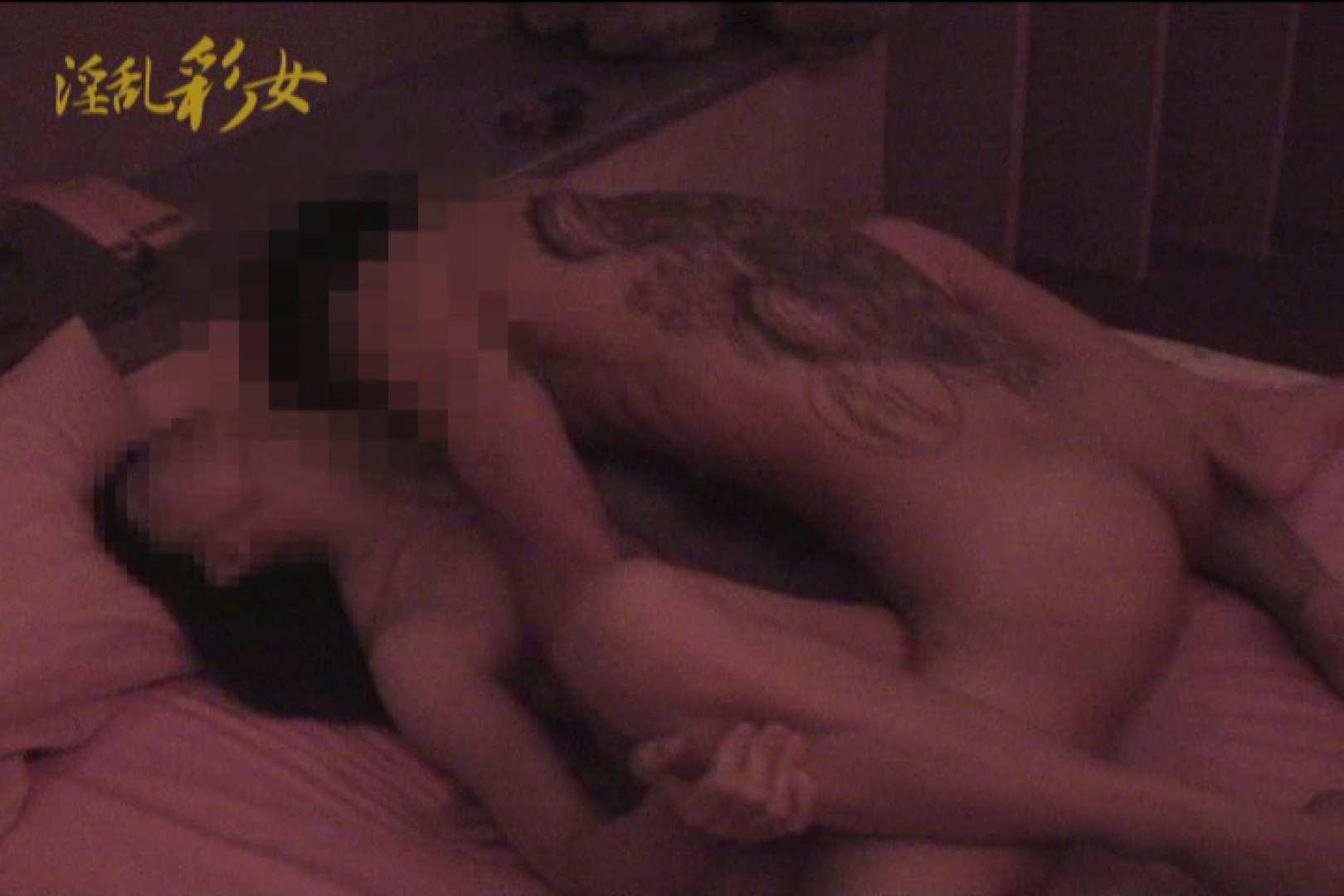 淫乱彩女 麻優里 旦那の前で王様ゲーム SEX | ホテル潜入  73pic 29