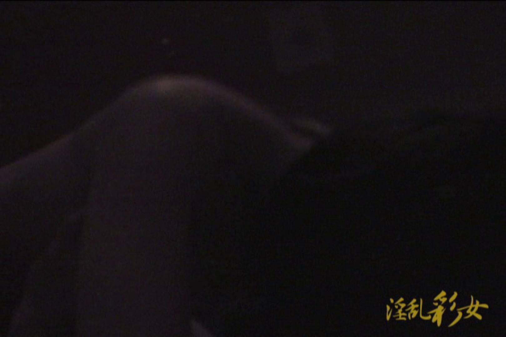 淫乱彩女 麻優里 旦那の前で王様ゲーム SEX | ホテル潜入  73pic 63