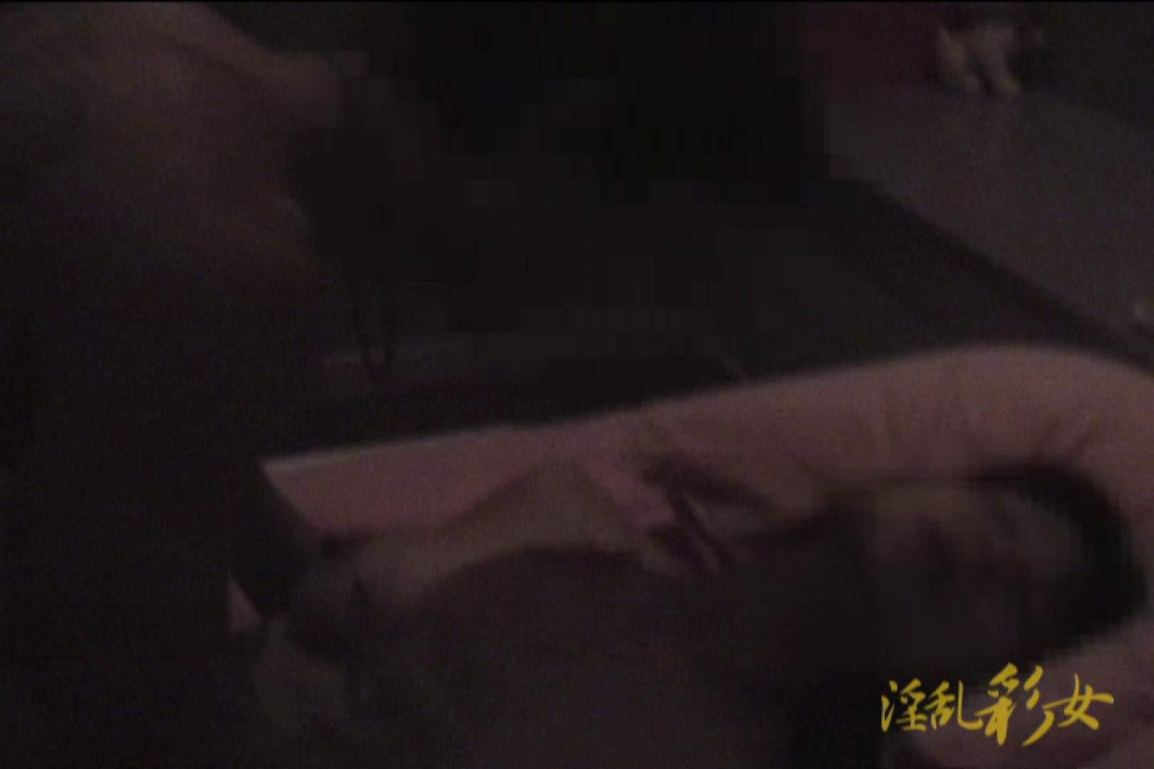 淫乱彩女 麻優里 旦那の前で王様ゲーム SEX | ホテル潜入  73pic 70