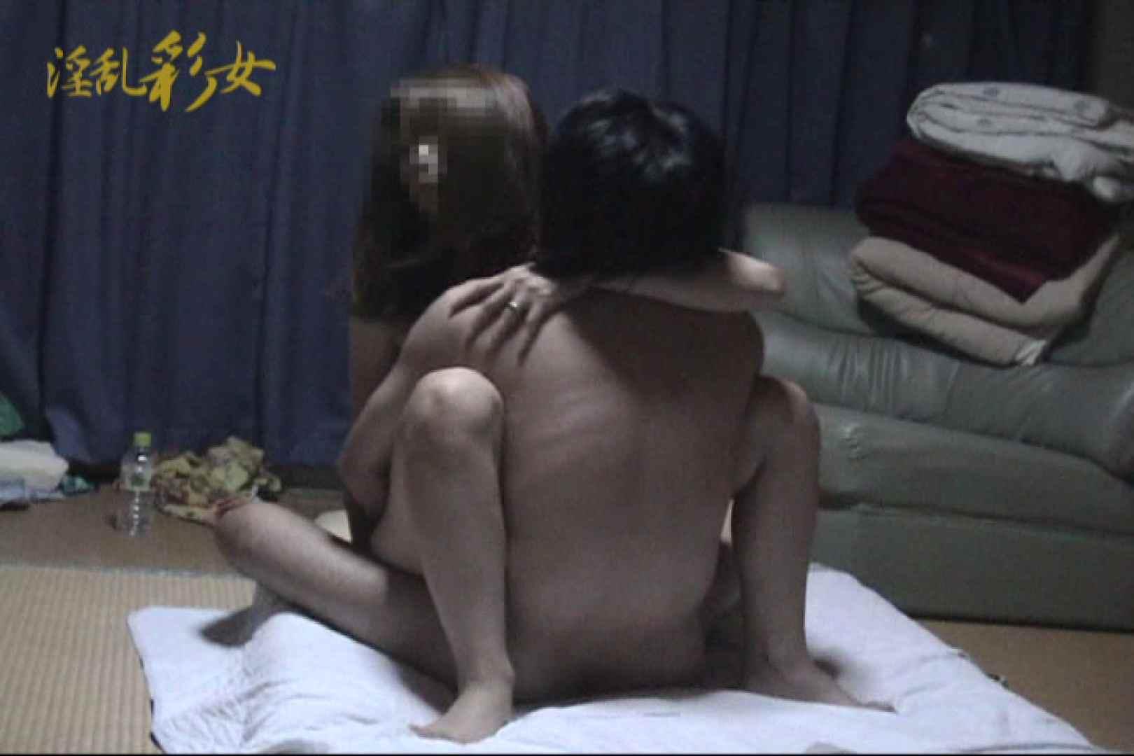 淫乱彩女 麻優里 禁断の彼氏 フェラ   淫乱  87pic 17