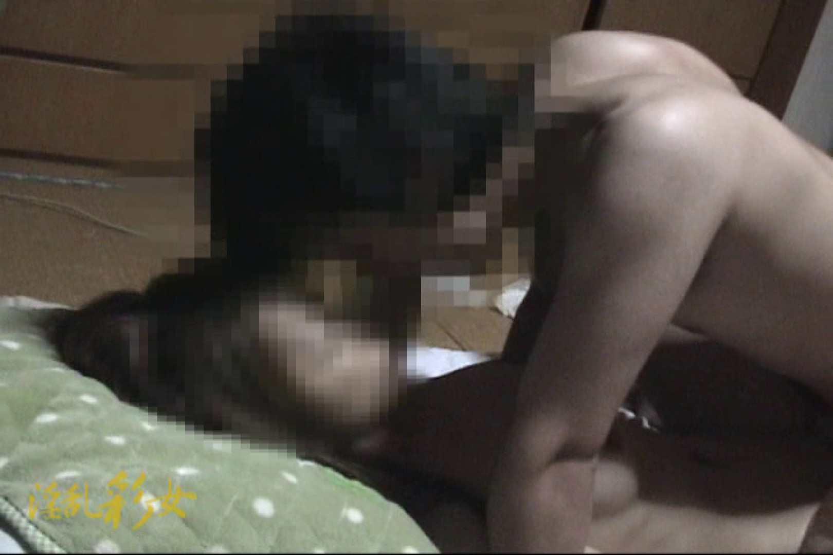 淫乱彩女 麻優里 禁断の彼氏 フェラ   淫乱  87pic 29