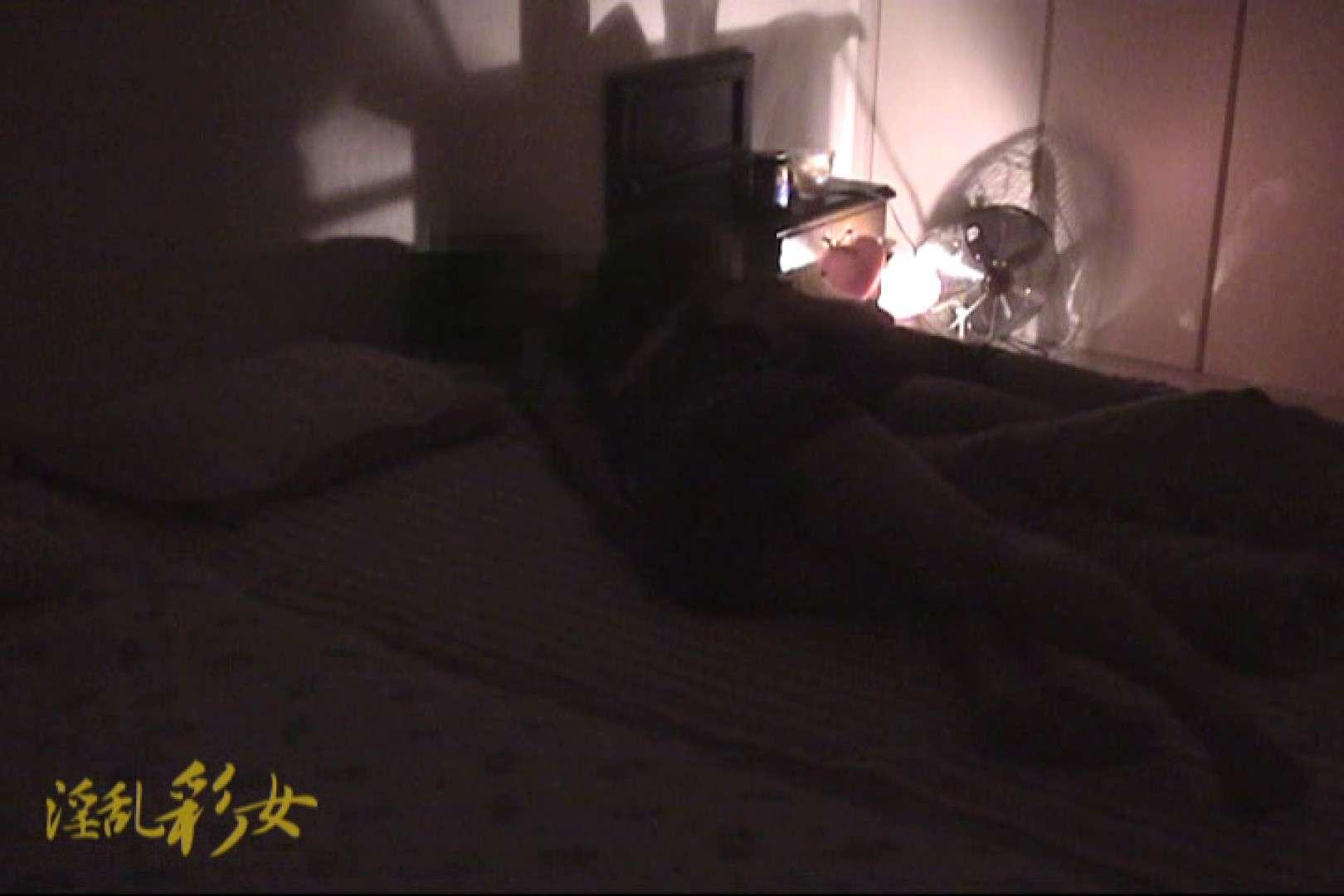 淫乱彩女 麻優里 禁断の彼氏 フェラ   淫乱  87pic 37