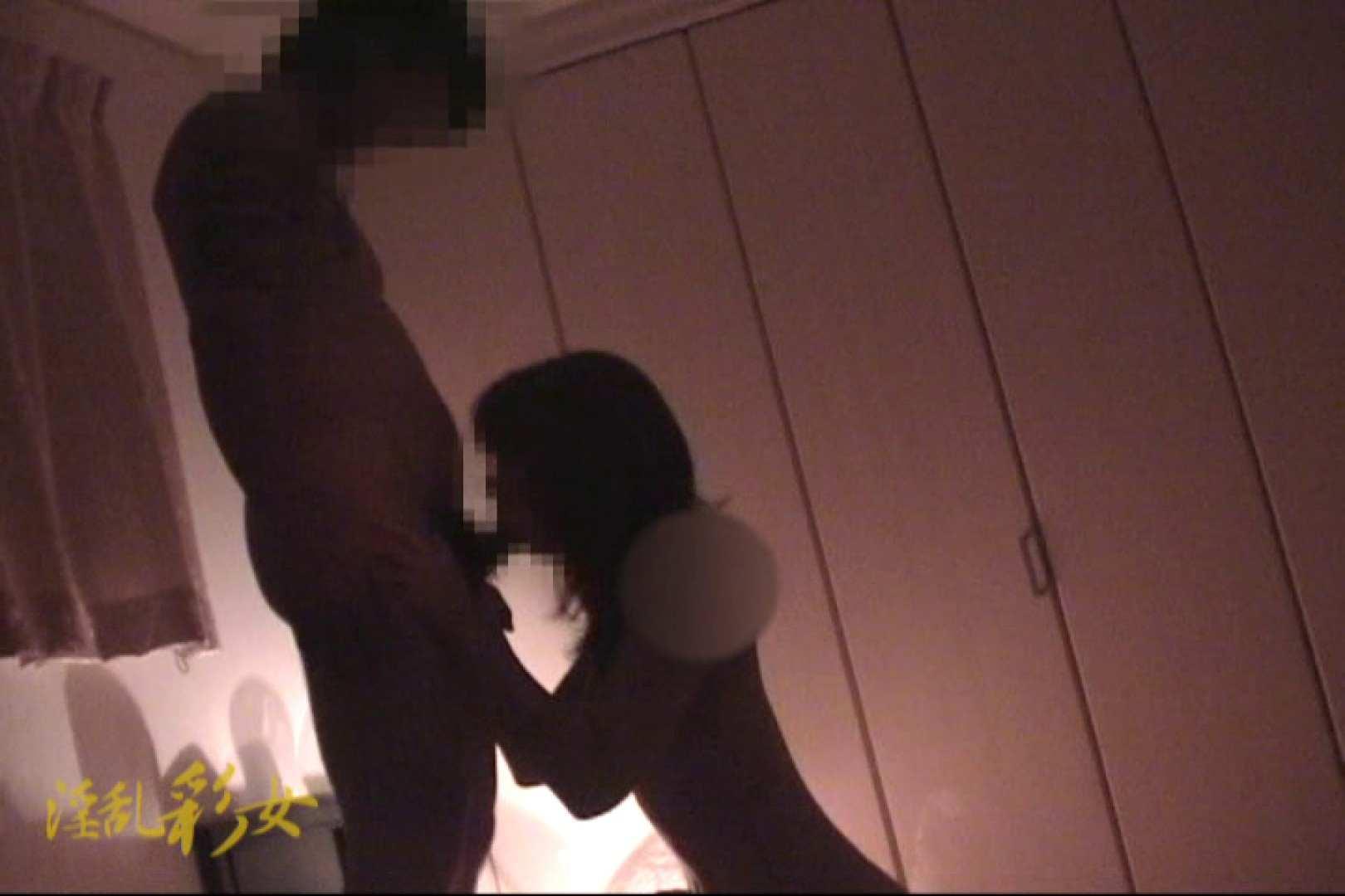 淫乱彩女 麻優里 禁断の彼氏 フェラ   淫乱  87pic 43