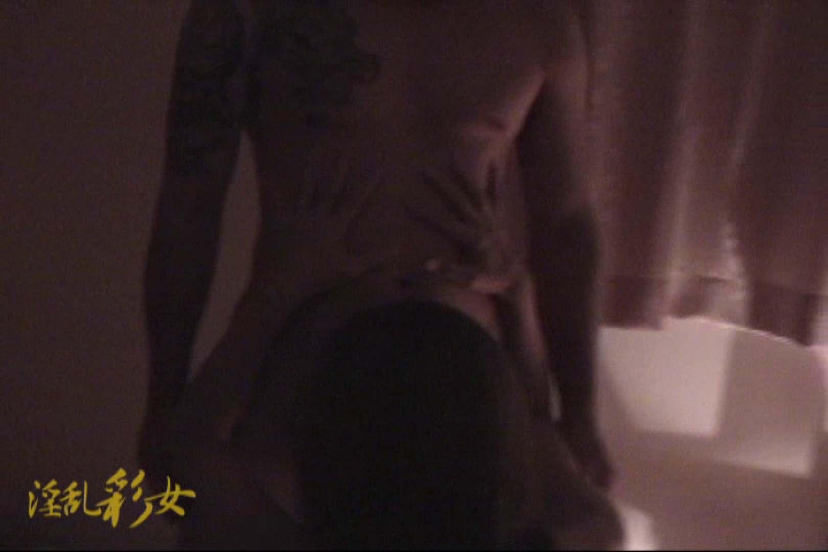 淫乱彩女 麻優里 禁断の彼氏 フェラ   淫乱  87pic 46