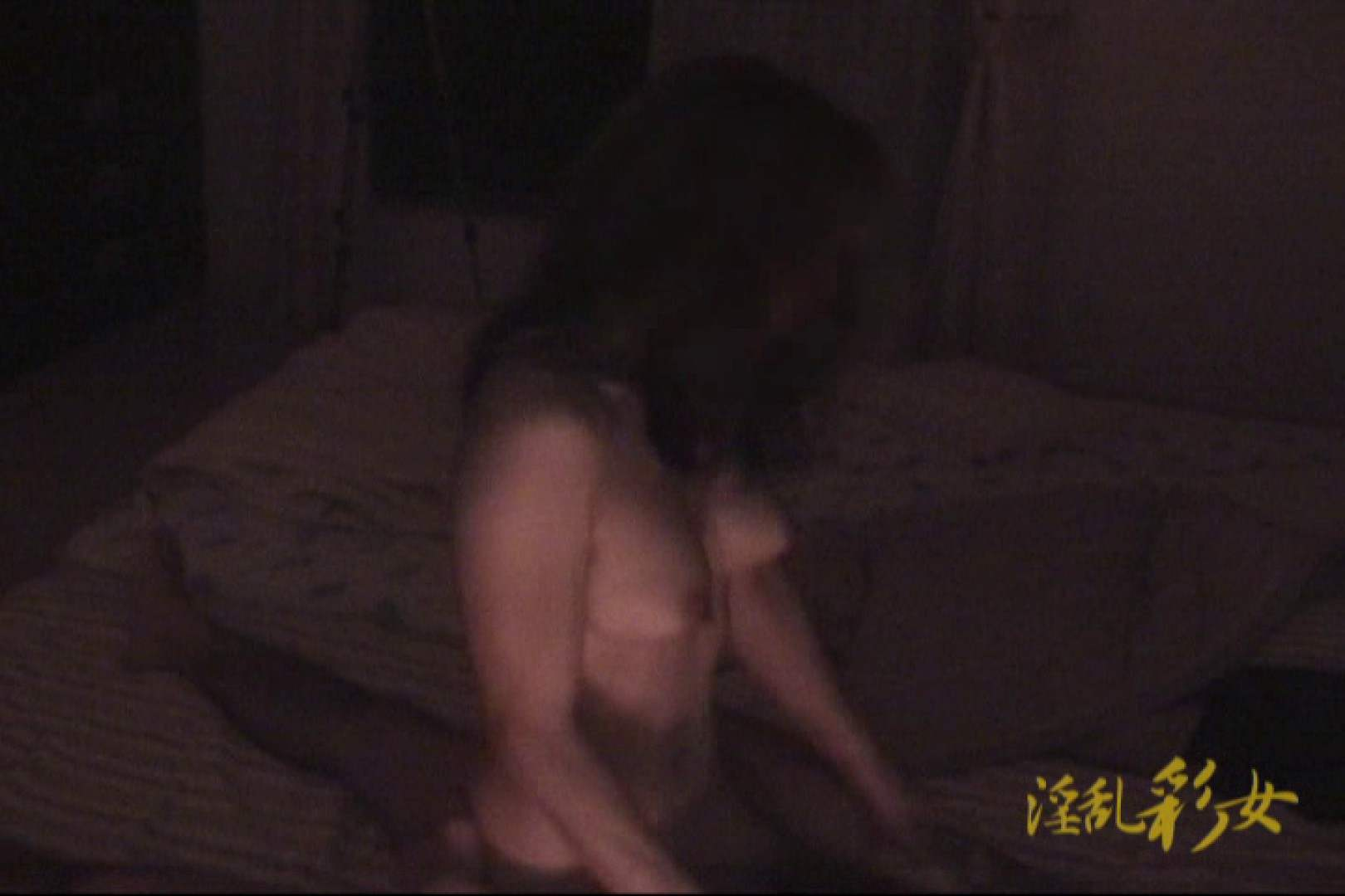 淫乱彩女 麻優里 禁断の彼氏 フェラ   淫乱  87pic 59