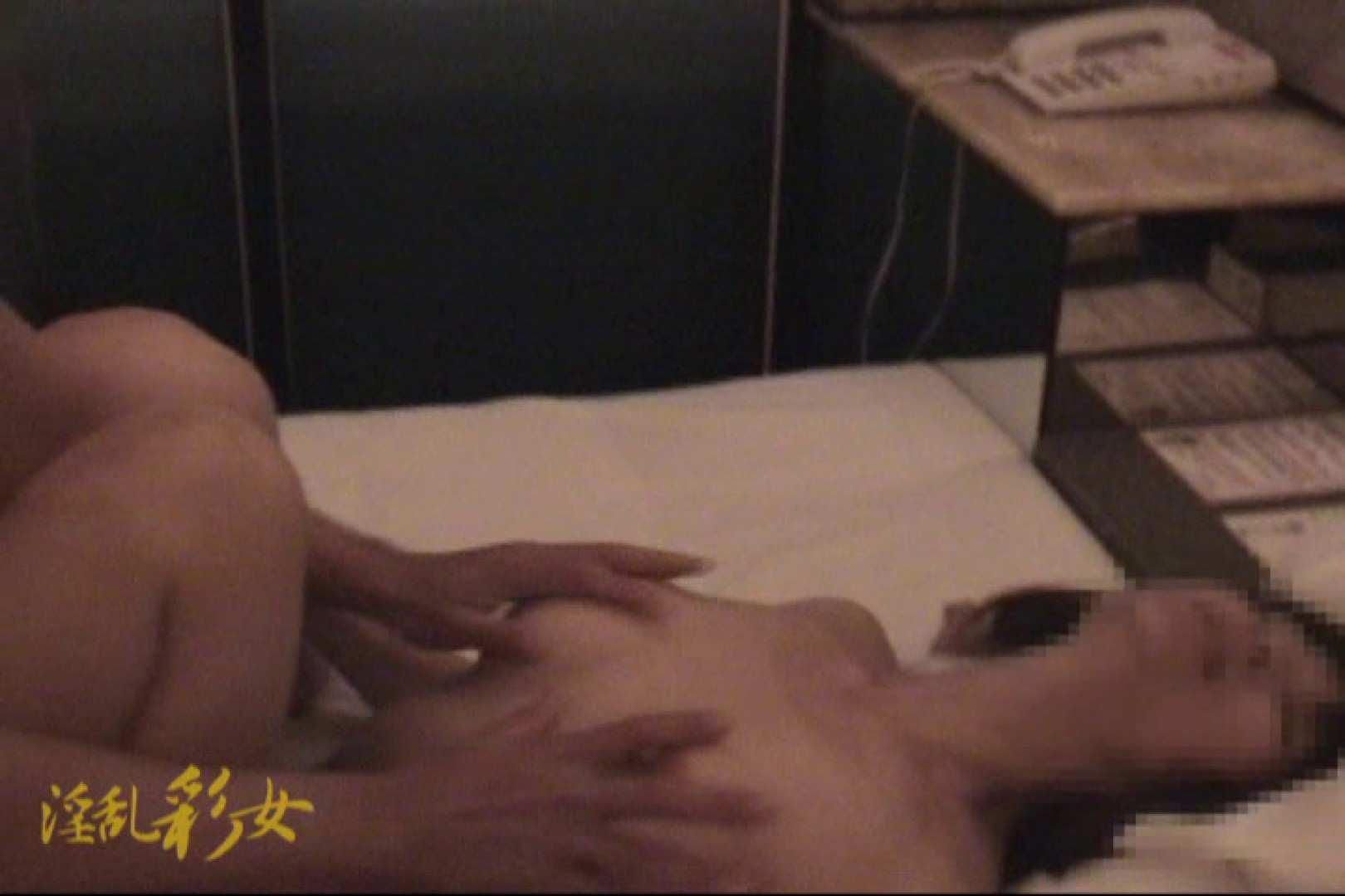 淫乱彩女 麻優里 ホテルで3P絶倫編 3P | 淫乱  83pic 33