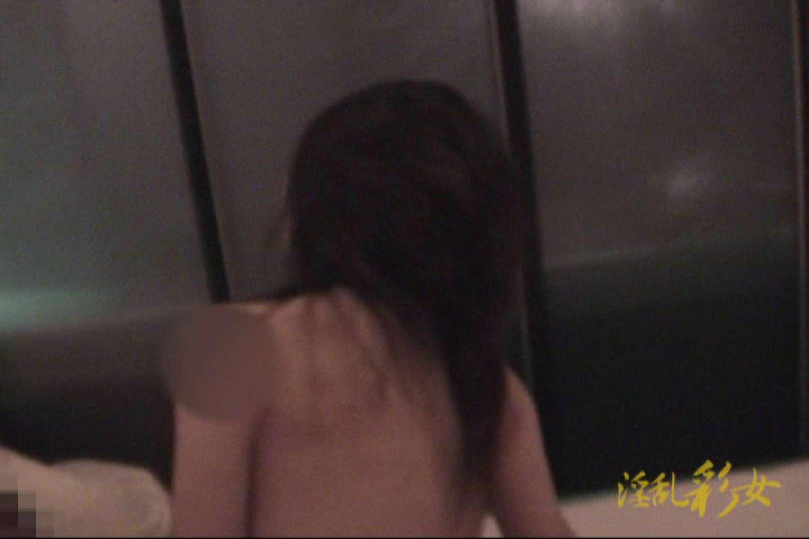 淫乱彩女 麻優里 ホテルで3P絶倫編 3P | 淫乱  83pic 40