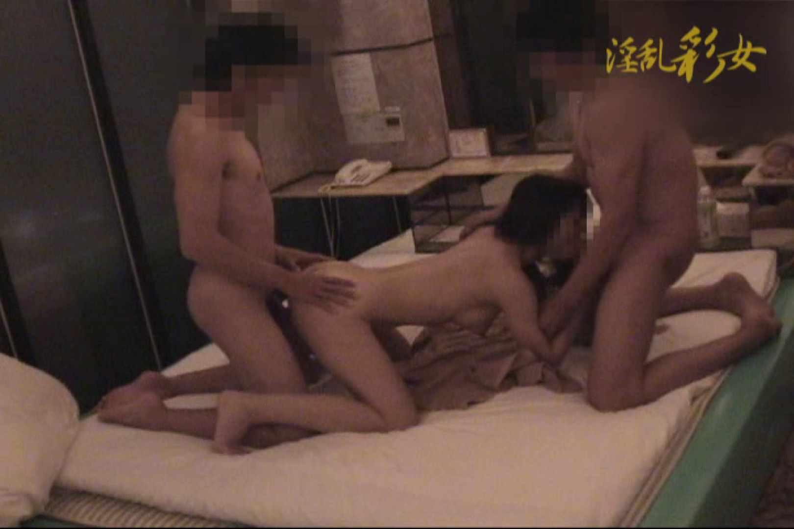 淫乱彩女 麻優里 ホテルで3P絶倫編 3P | 淫乱  83pic 56