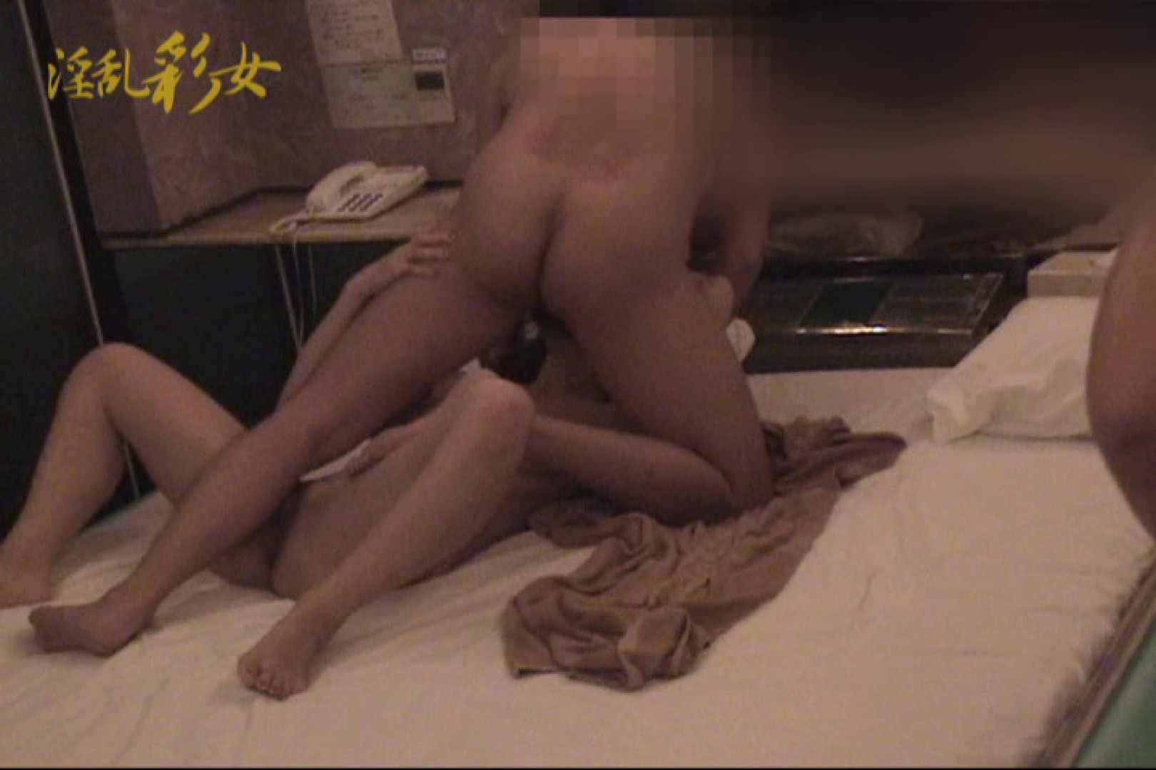 淫乱彩女 麻優里 ホテルで3P絶倫編 3P | 淫乱  83pic 74