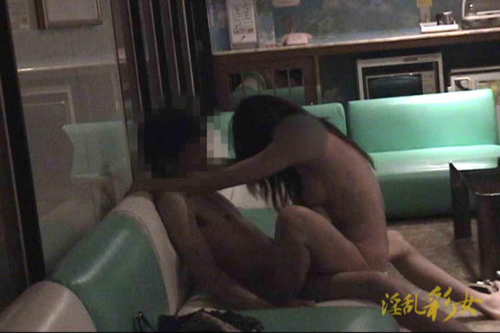 淫乱彩女 麻優里 ホテルで3P絶倫編2 SEX   淫乱  79pic 44
