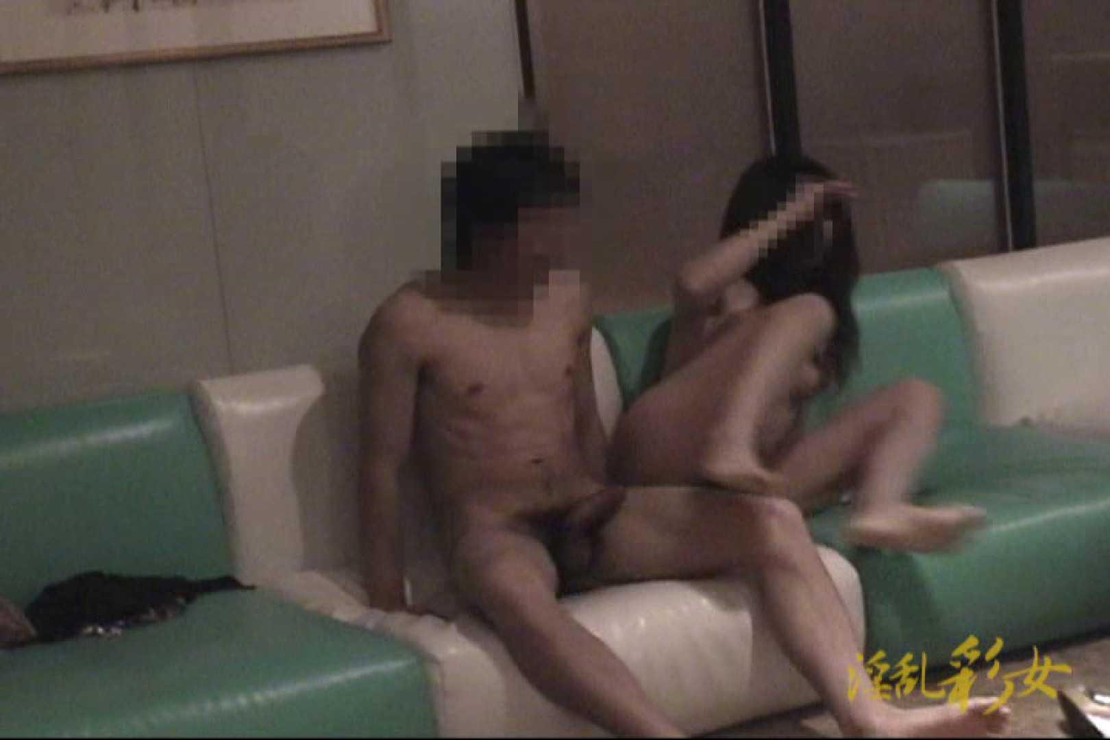 淫乱彩女 麻優里 ホテルで3P絶倫編2 SEX   淫乱  79pic 47