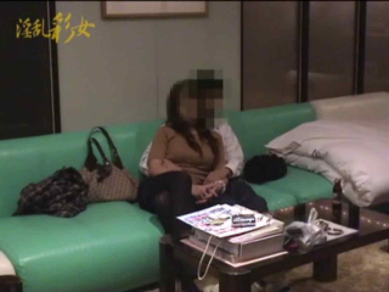 淫乱彩女 麻優里 公認彼氏の溜まった精子を大量発射 淫乱   熟女  56pic 8