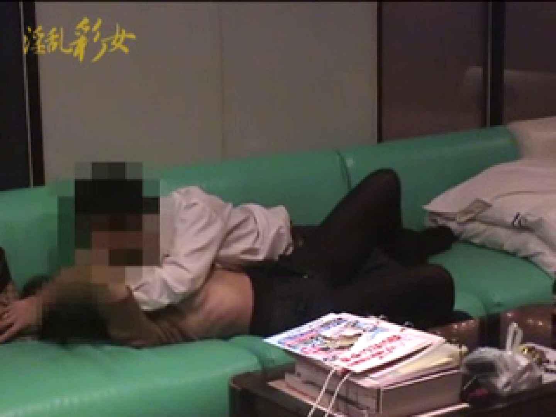 淫乱彩女 麻優里 公認彼氏の溜まった精子を大量発射 淫乱   熟女  56pic 37