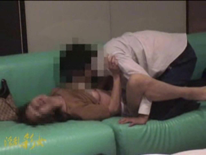 淫乱彩女 麻優里 公認彼氏の溜まった精子を大量発射 淫乱   熟女  56pic 52