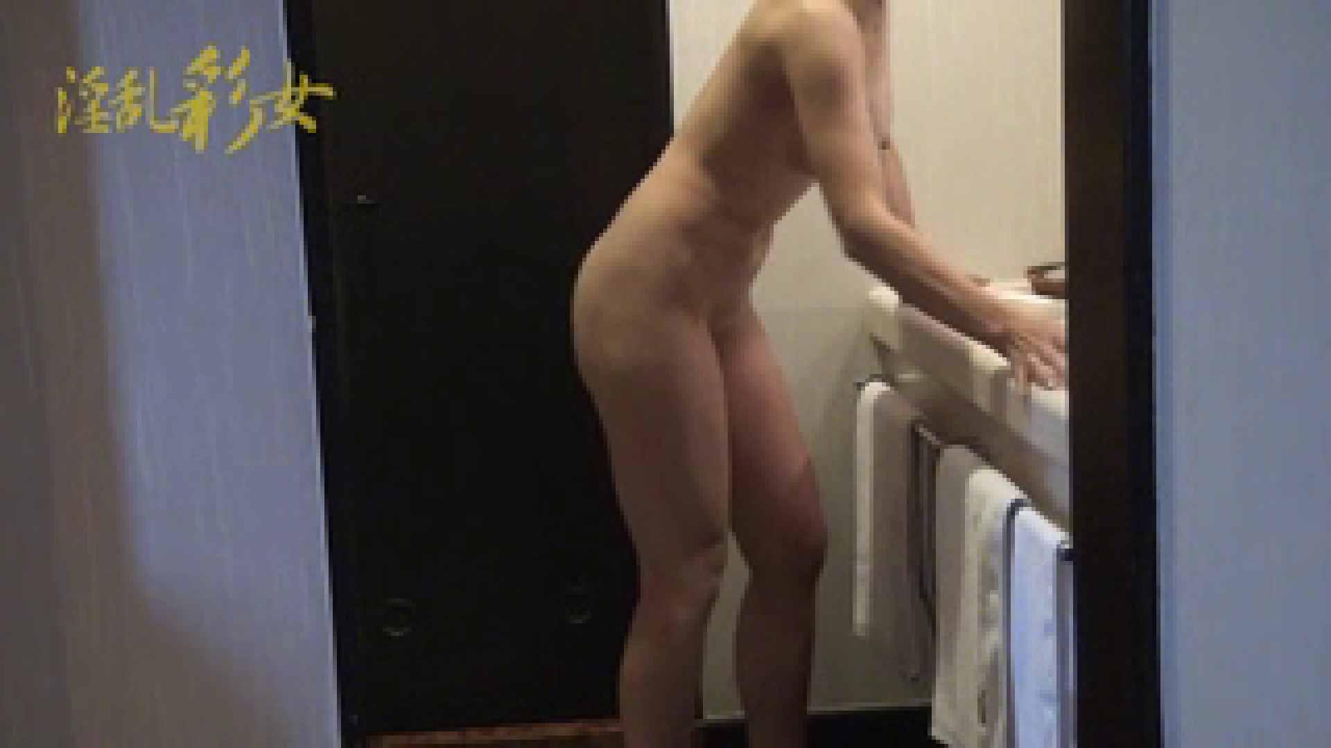 淫乱彩女麻優里 30歳デカマラ単独君 ハイビジョン ホテル潜入   SEX  103pic 11